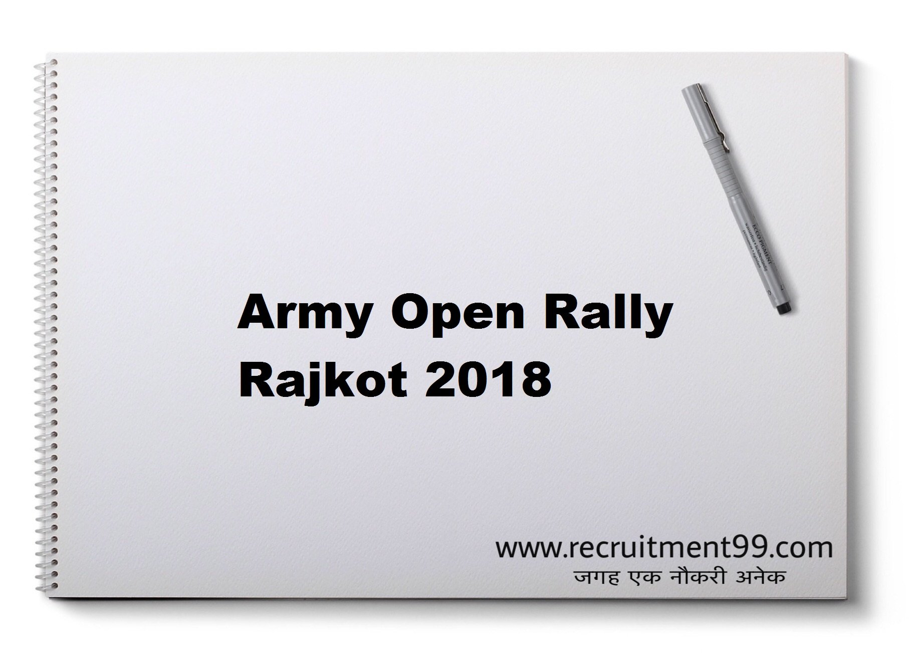 Army Open Rally Rajkot Recruitment Admit Card Result 2018