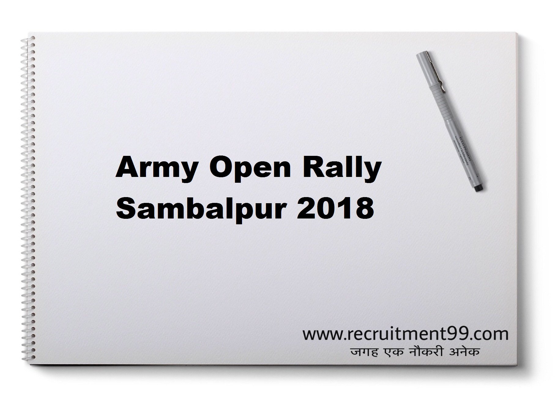 Army Open Rally Sambalpur Recruitment Admit Card Result 2018