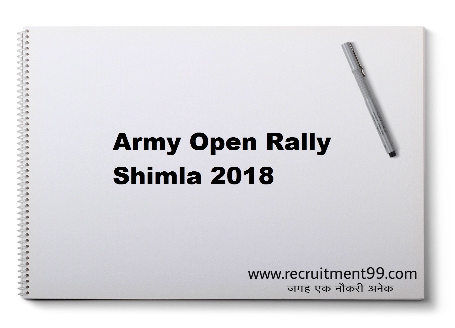 Army Open Rally Shimla Recruitment Admit Card Result 2018