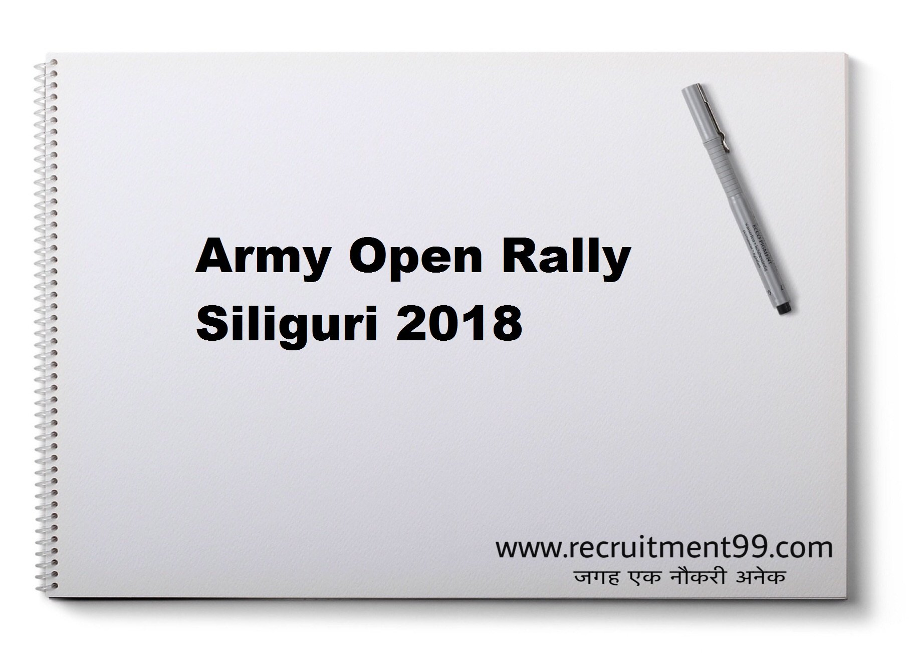 Army Open Rally Siliguri Recruitment Admit Card Result 2018