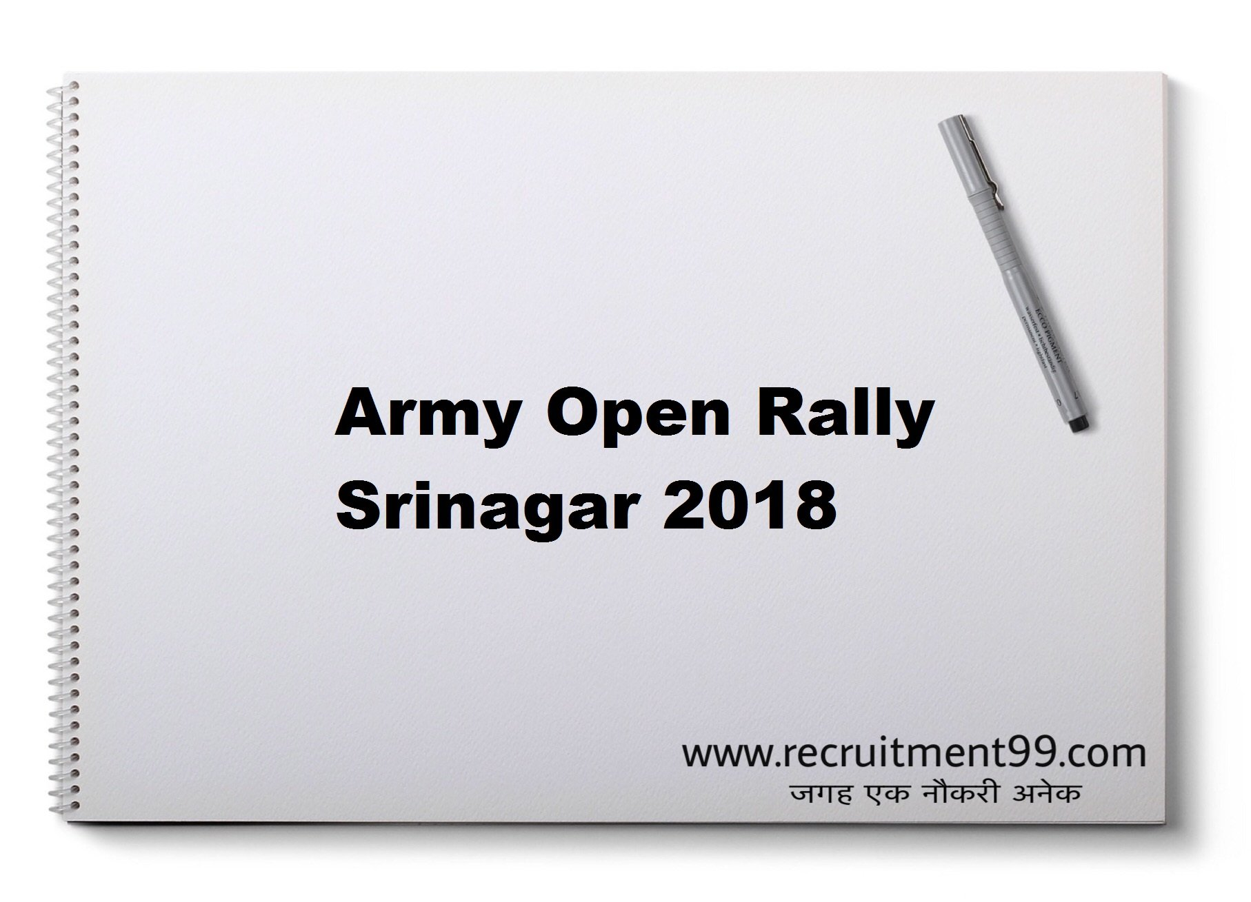 Army Open Rally Srinagar Recruitment Admit Card Result 2018