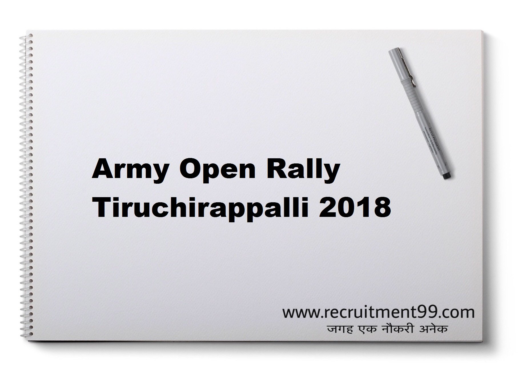 Army Open Rally Tiruchirappalli Recruitment Admit Card Result 2018