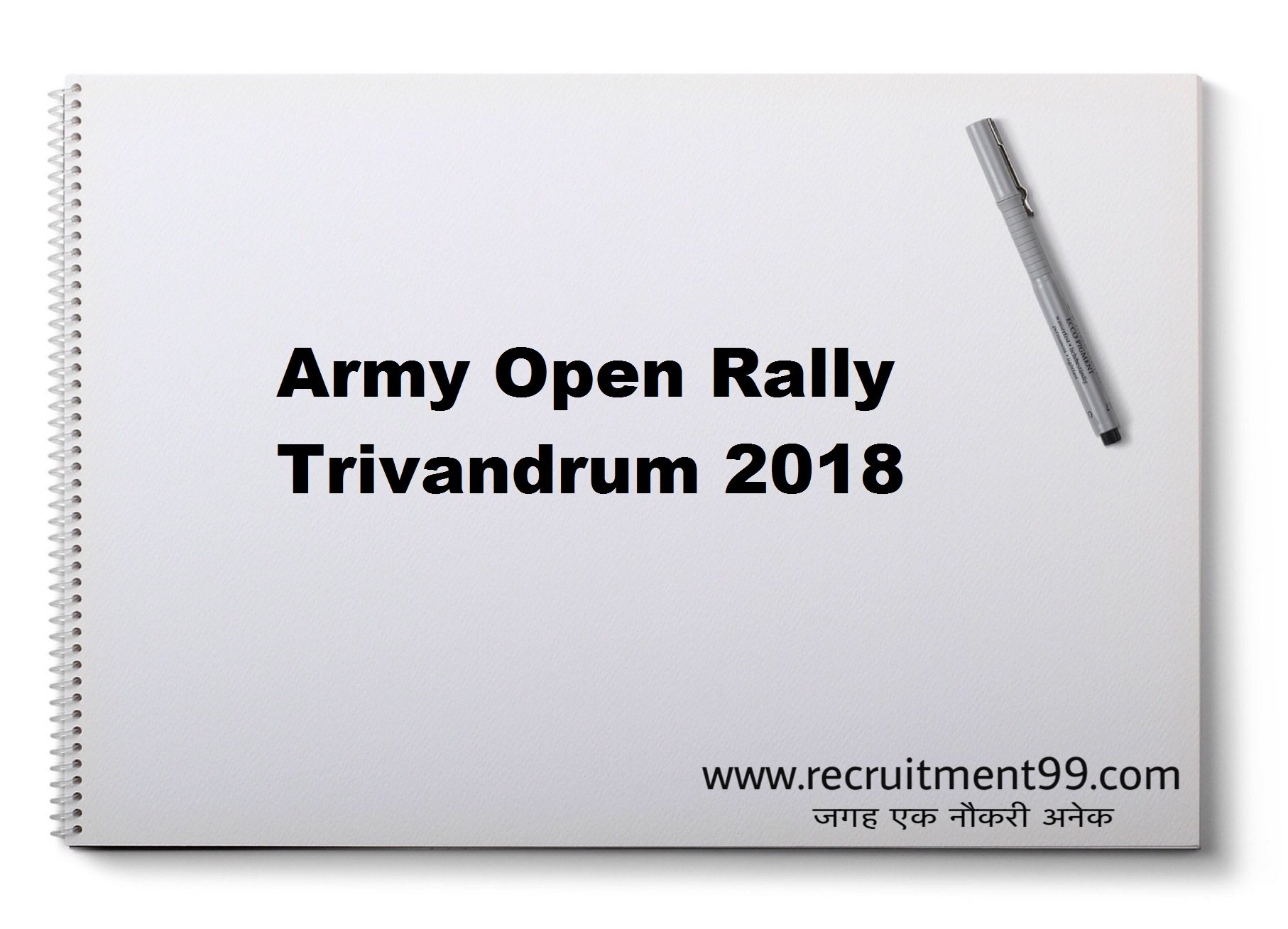 Army Open Rally Trivandrum Recruitment Admit Card Result 2018