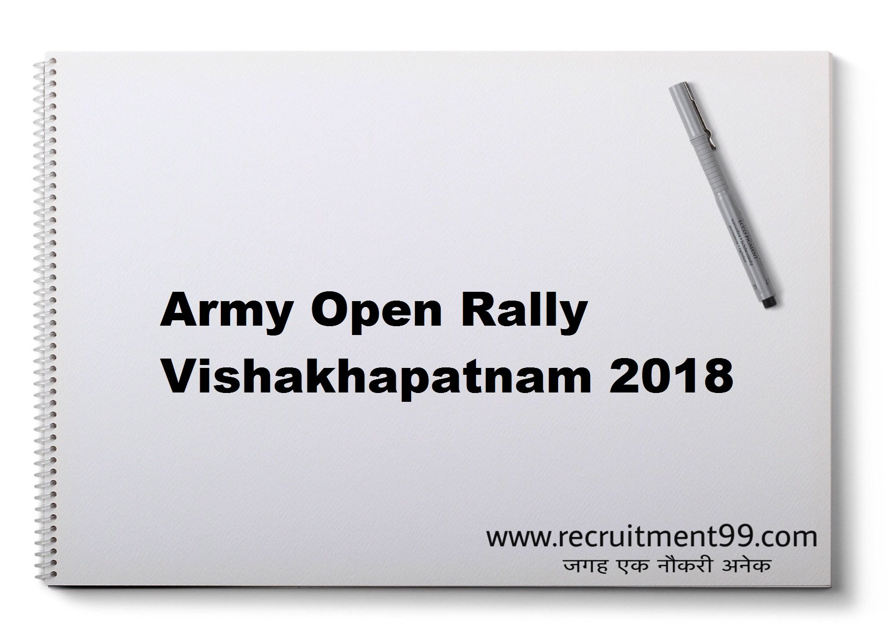 Army Open Rally Vishakhapatnam Recruitment Hall Ticket Result 2018