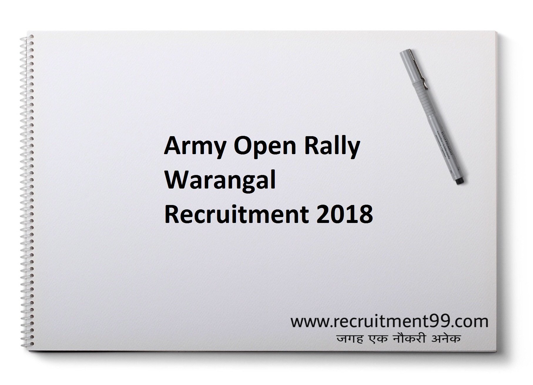 Army Open Rally Warangal Recruitment Admit Card Result 2018