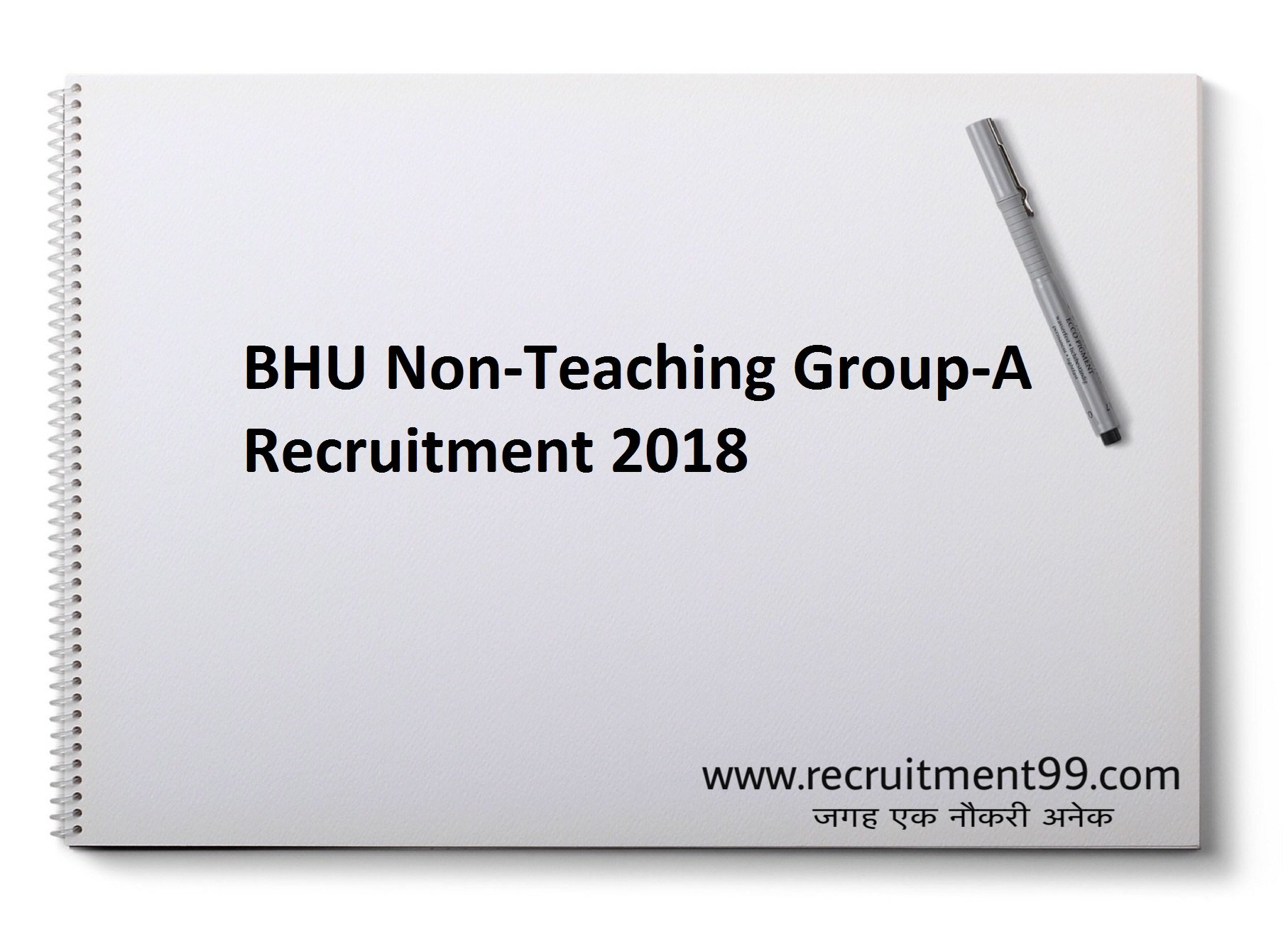 BHU Non-Teaching Group A Recruitment Admit Card Result 2018
