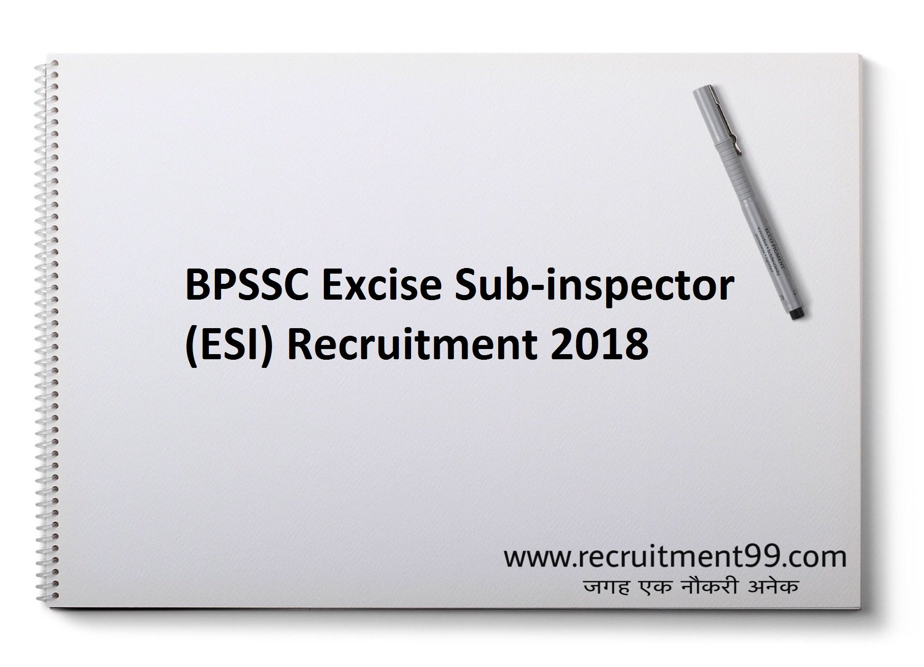 BPSSC Excise Sub Inspector ESI Recruitment Admit Card Result 2018