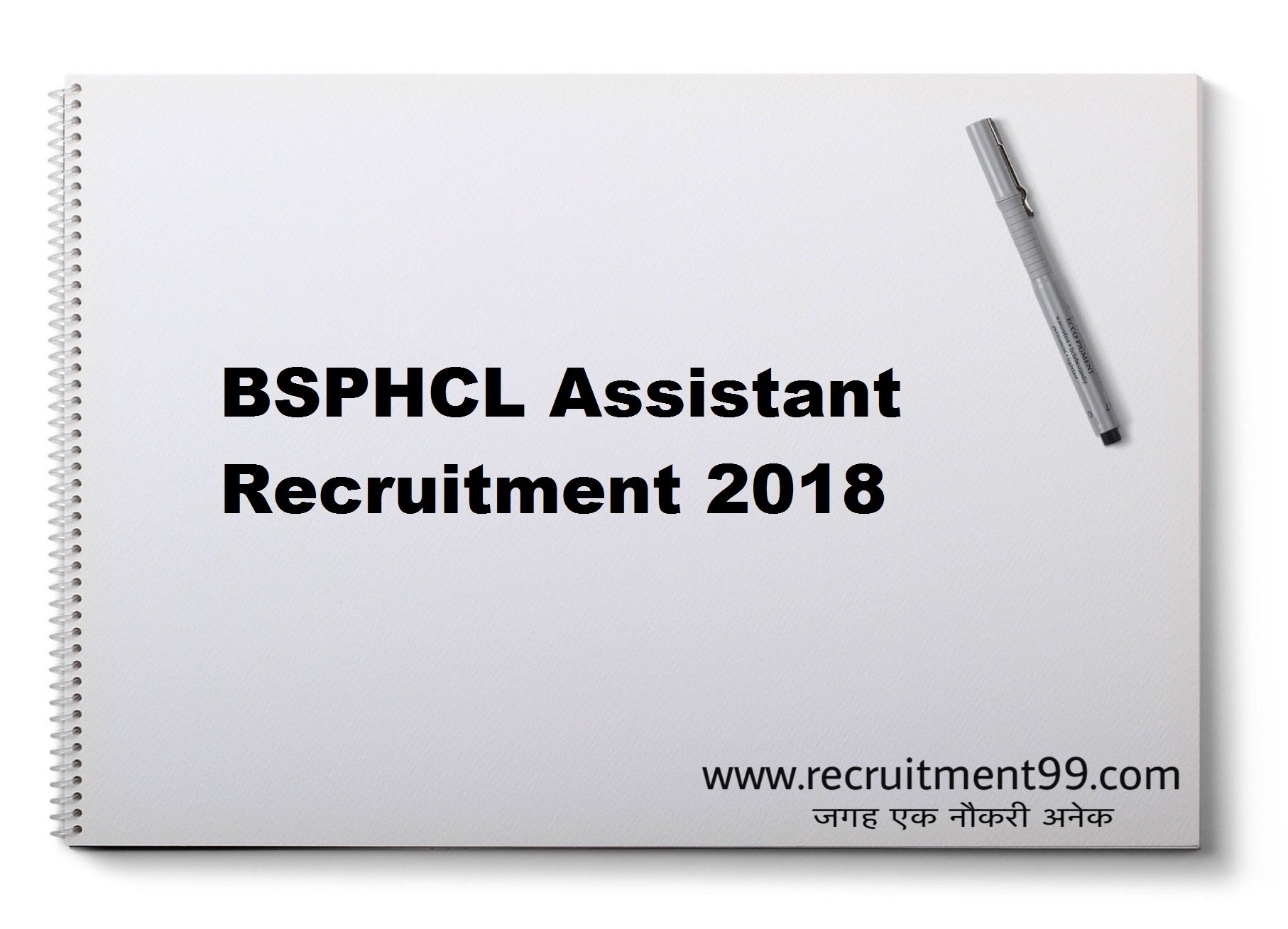 BSPHCL Assistant Recruitment Admit Card Result 2018
