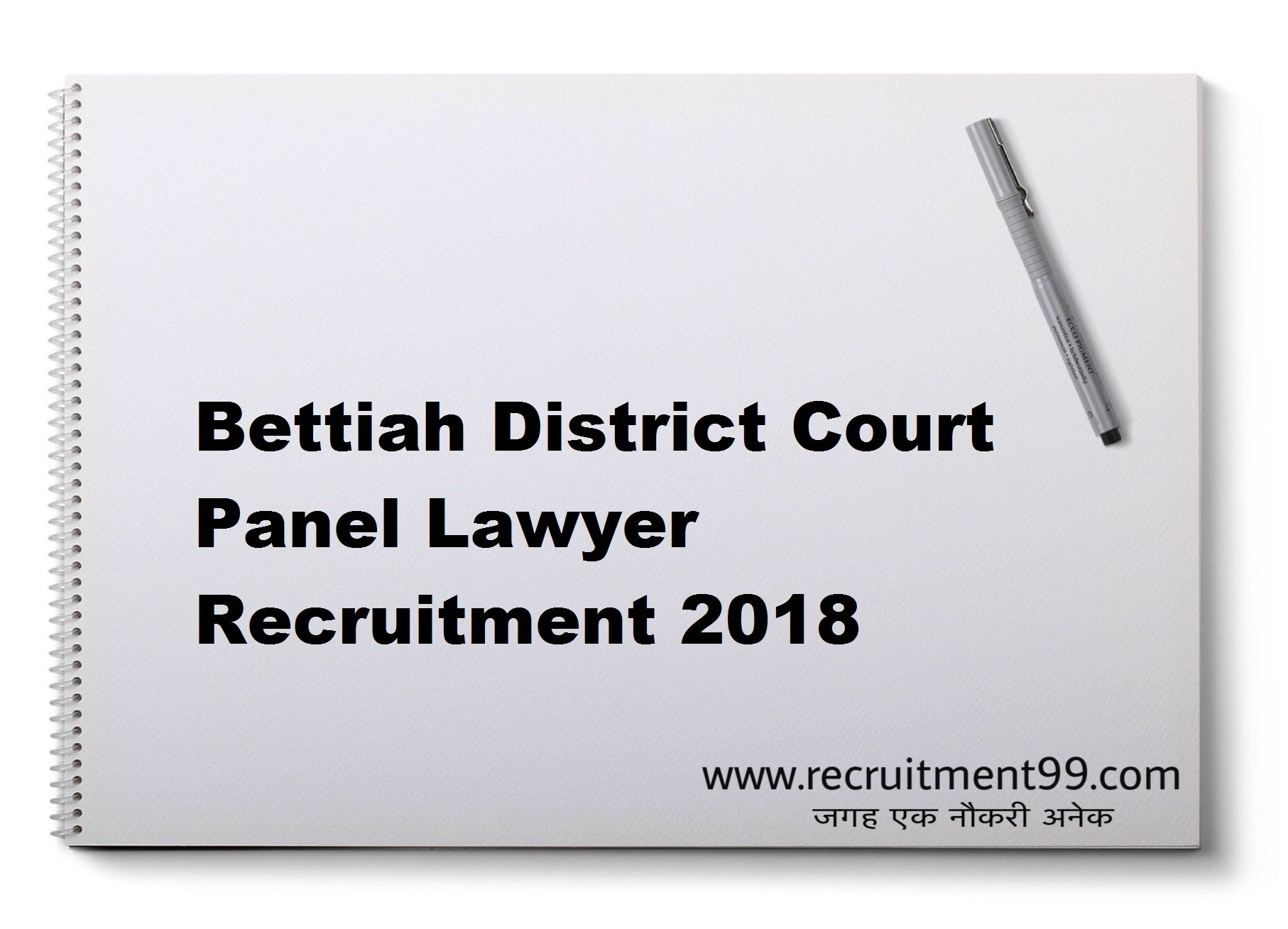 Bettiah District Court Panel Lawyer Recruitment Admit Card Result 2018