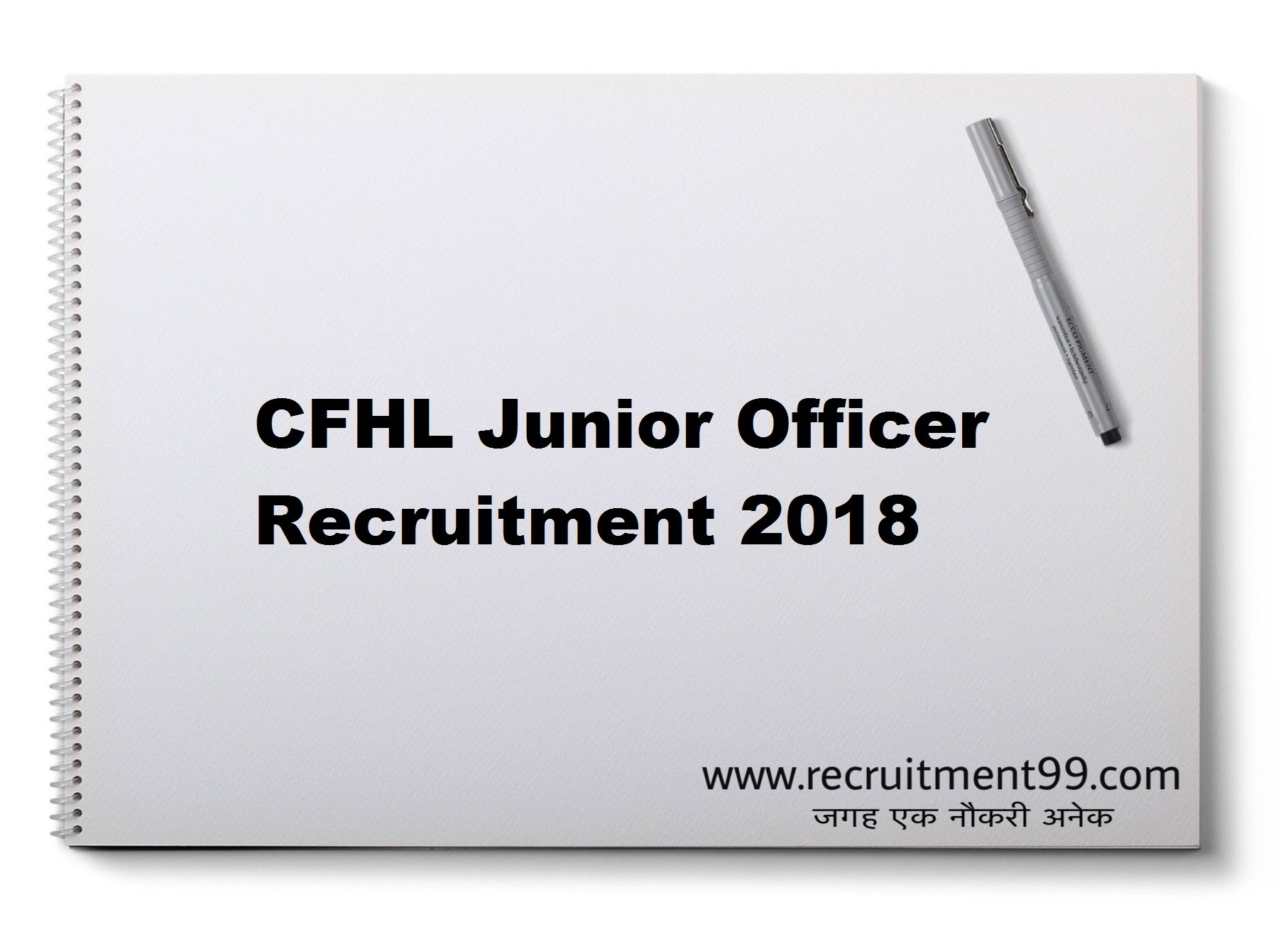 CFHL  Junior Officers Recruitment Admit Card Result 2018