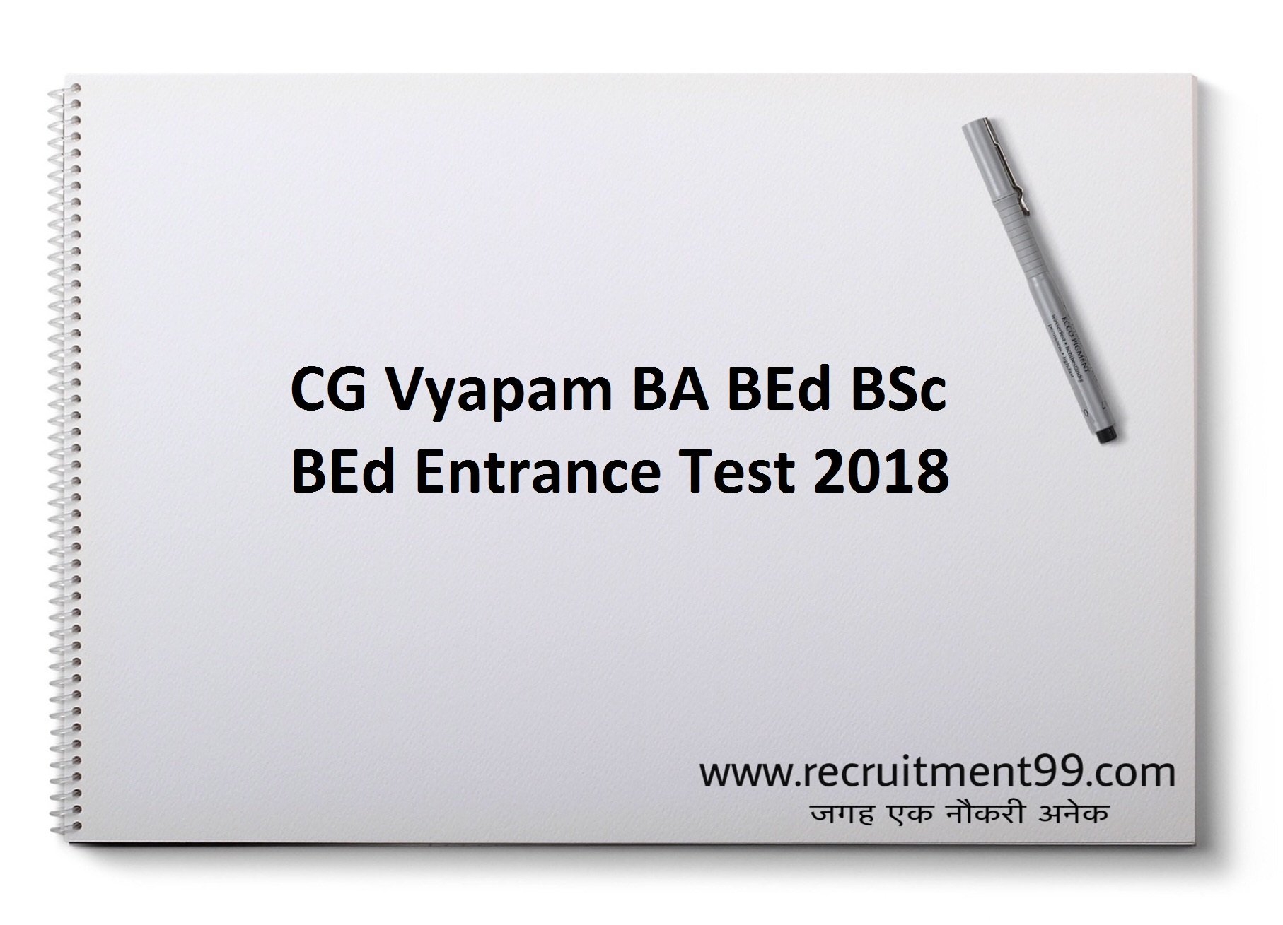 CG Vyapam BBED Entrance Test Admit Card Result 2018