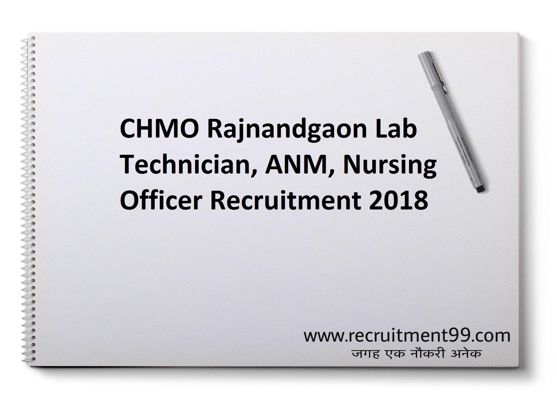 CHMO Rajnandgaon Lab Technician, ANM, Nursing Officer Recruitment Admit Card Result 2018