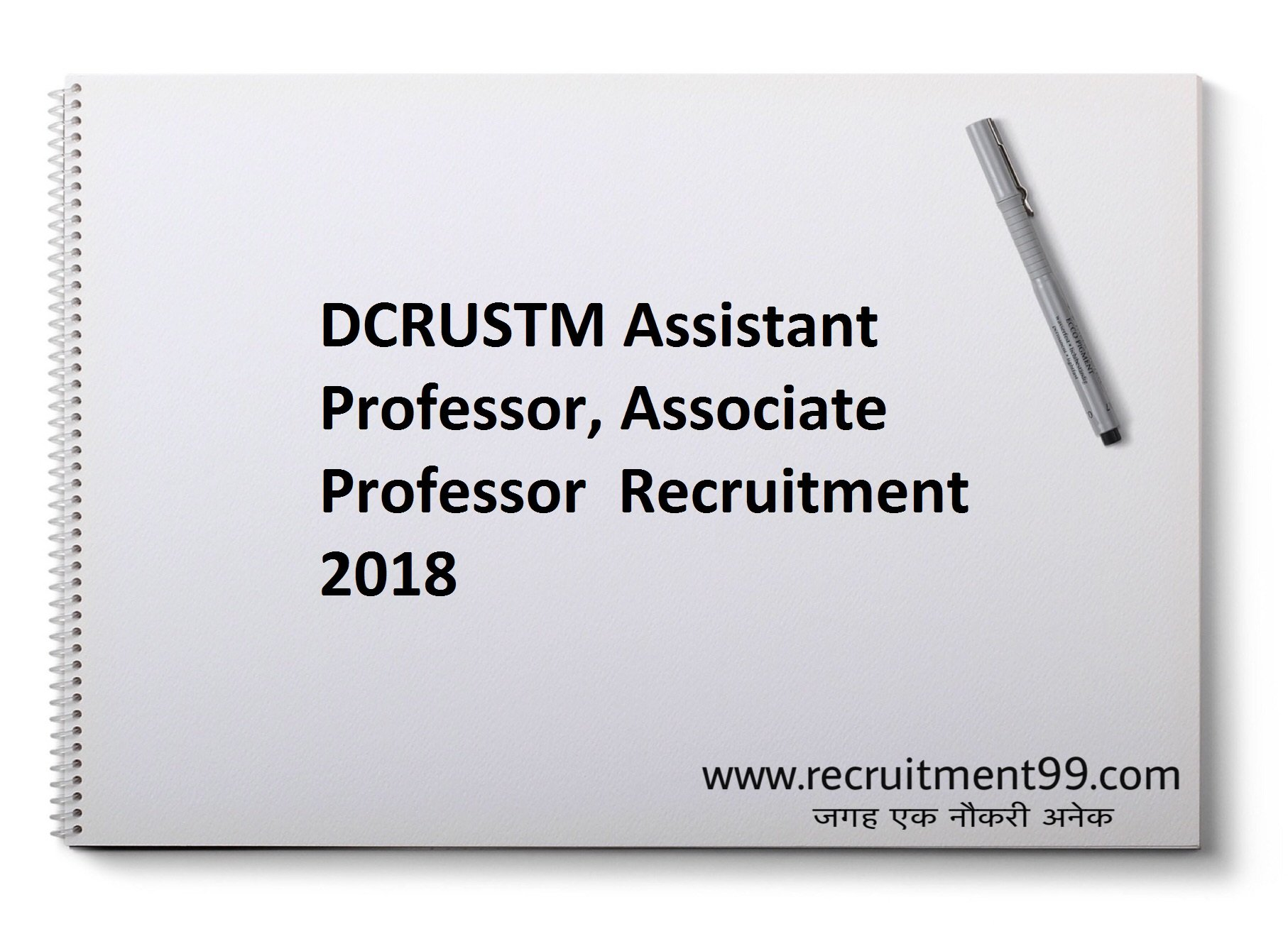 DCRUSTM Assistant Professor Associate Professor professor Recruitment Admit Card Result 2018