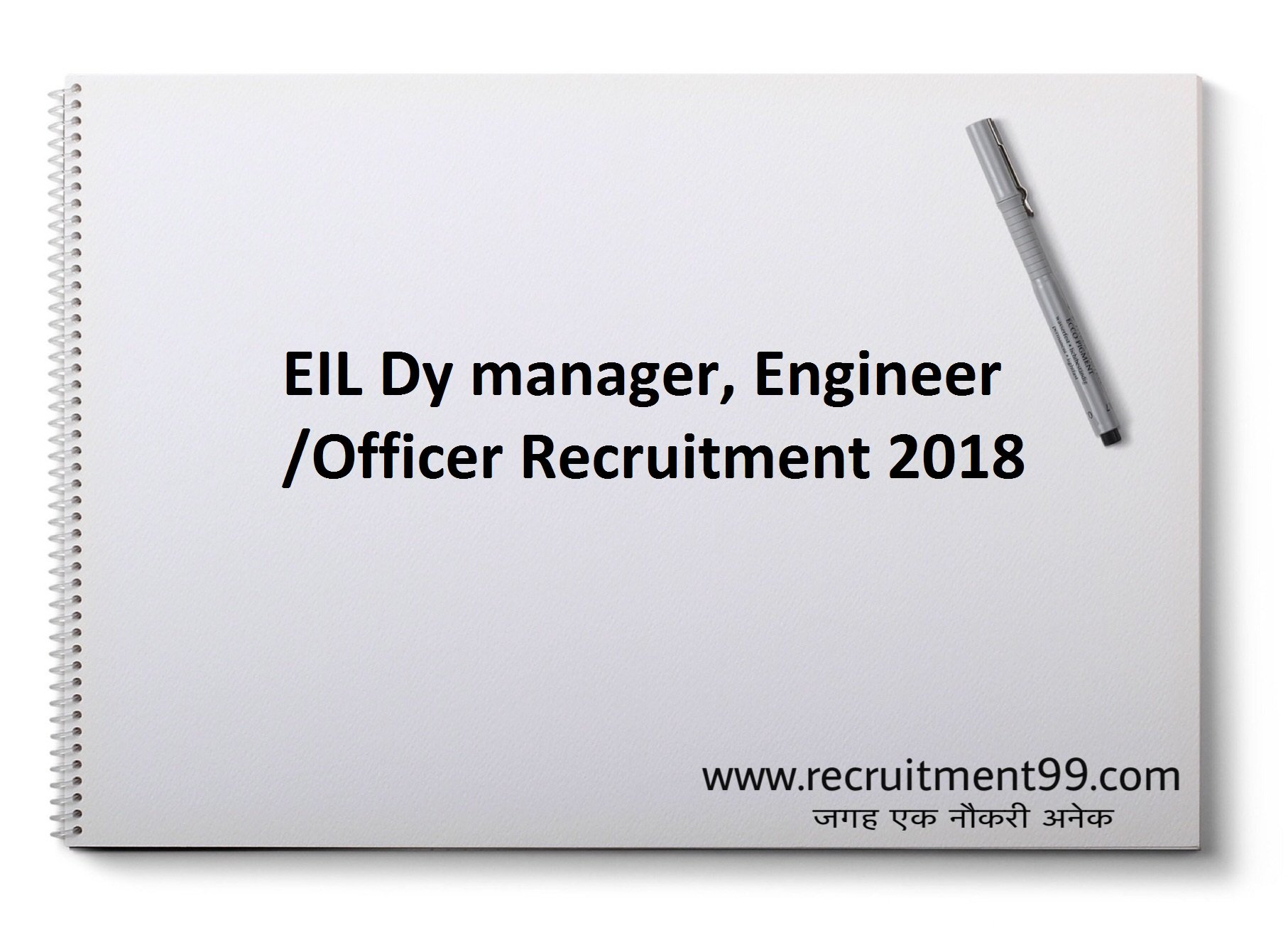 Engineers India Limited Dy manager Engineer Officer Recruitment Admit Card Result 2018