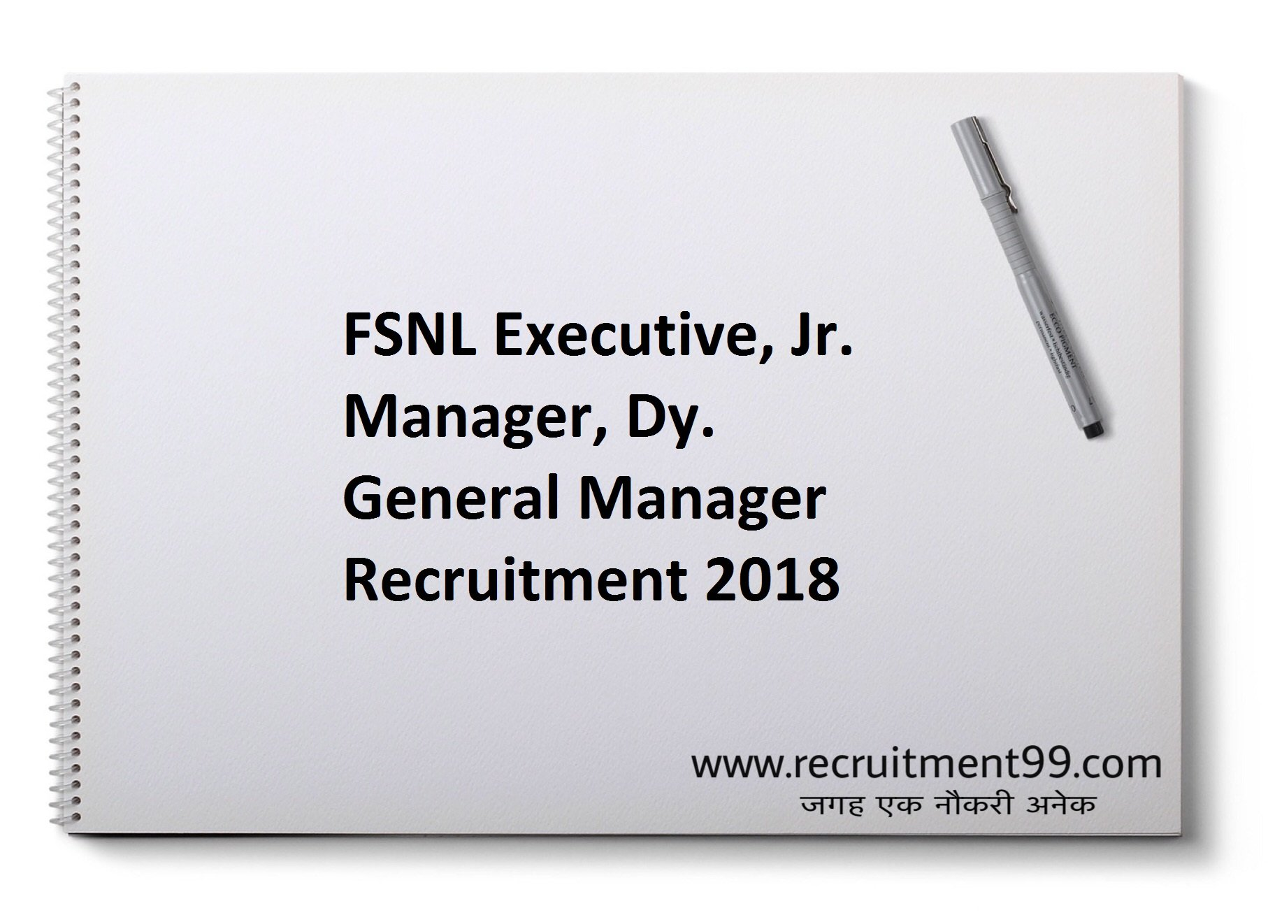 FSNL Executive Jr. Manager Dy. General Manager Recruitment Admit Card Result 2018