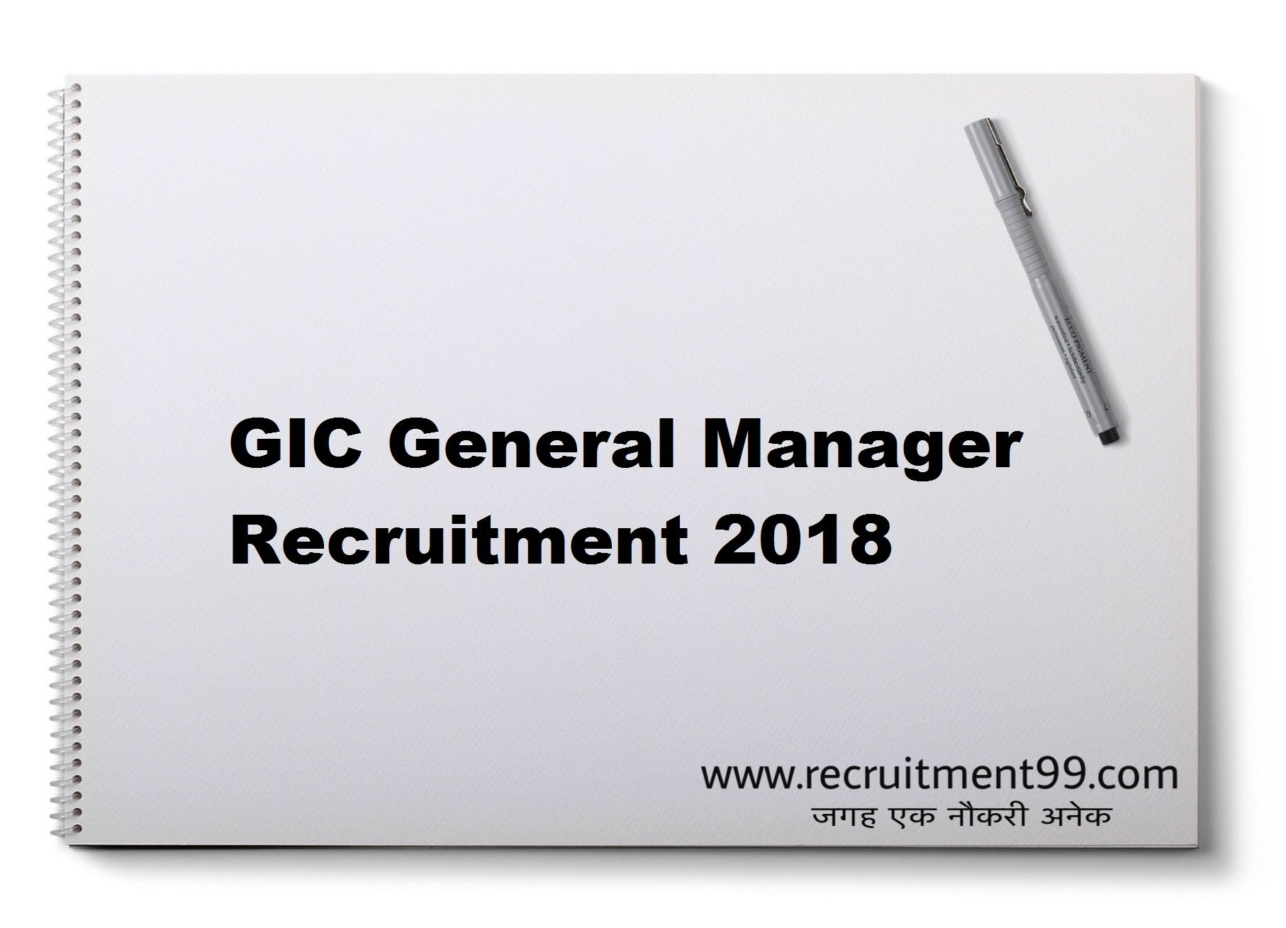 GIC Assistant Manager Recruitment Admit Card Result 2018