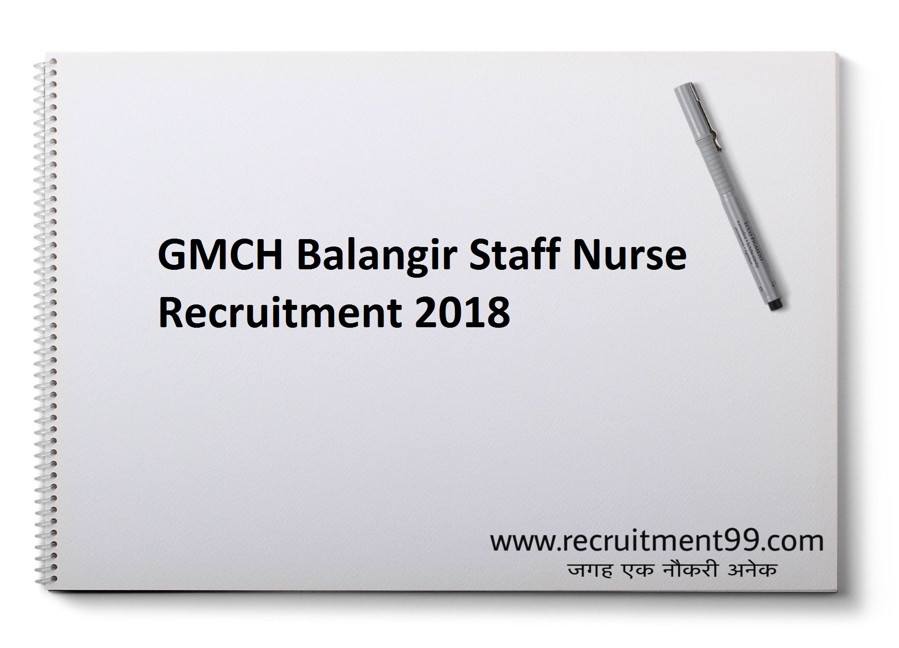 GMCH Balangir Staff Nurse Recruitment Admit Card Result 2018