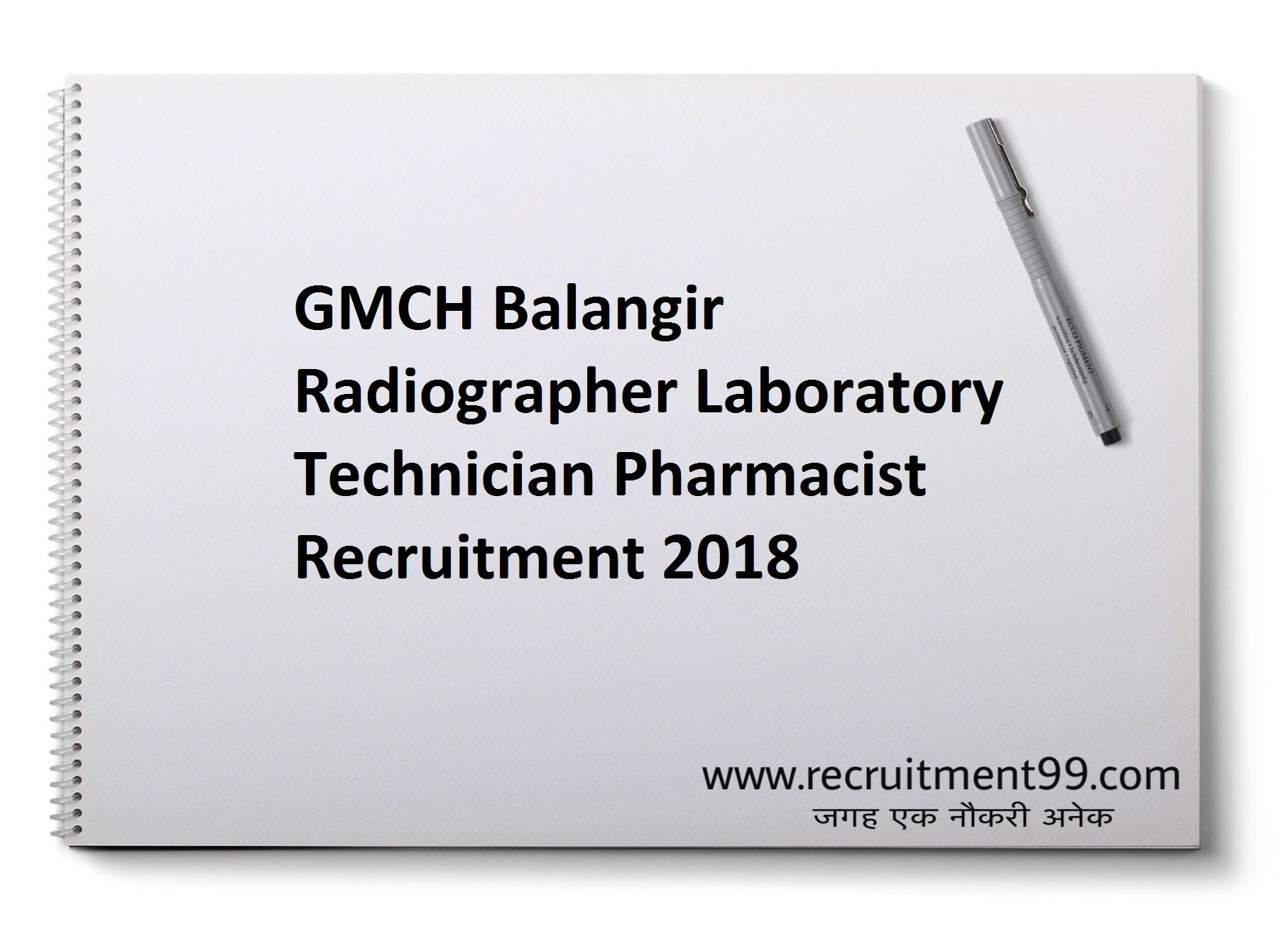 GMCH Balangir Radiographer Laboratory Technician Pharmacist Recruitment Admit Card Result 2018