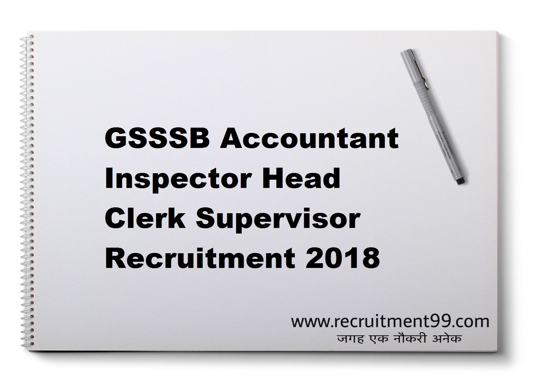 GSSSB Accountant Inspector Head Clerk Supervisor Recruitment Admit Card Result 2018