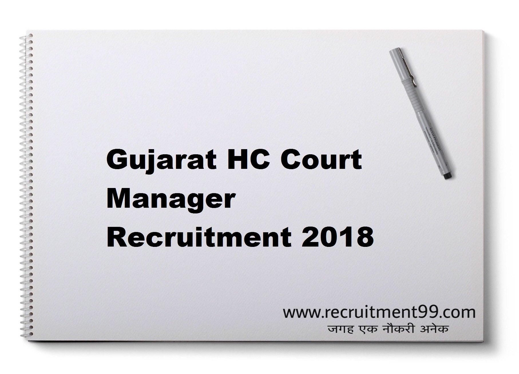 Gujarat High Court Court Manager Recruitment Admit Card Result 2018