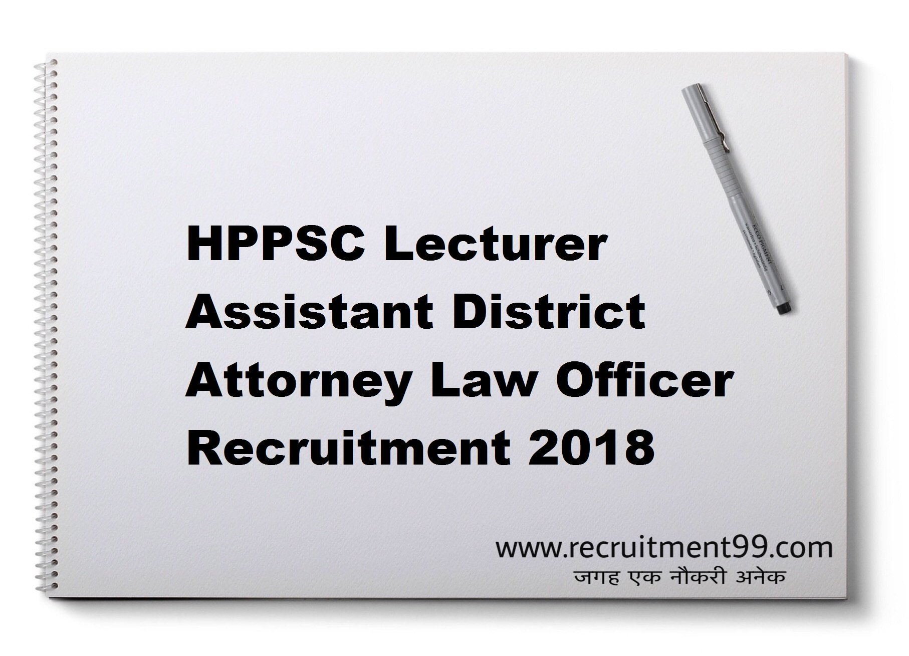 HPPSC Lecturer Assistant District Attorney Recruitment Admit Card Result 2018