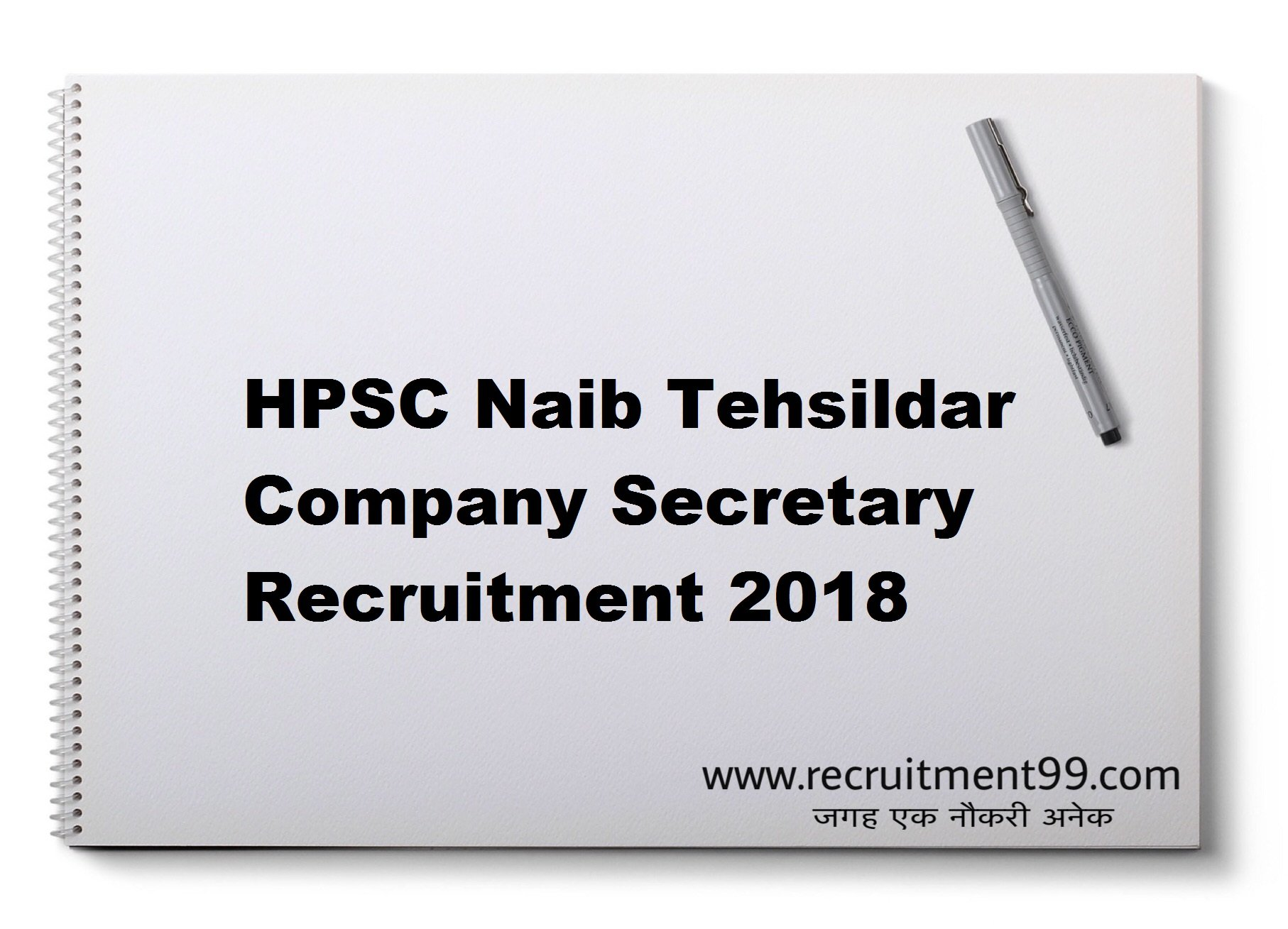 HPSC  Naib Tehsildar Company Secretary Recruitment Admit Card Result 2018