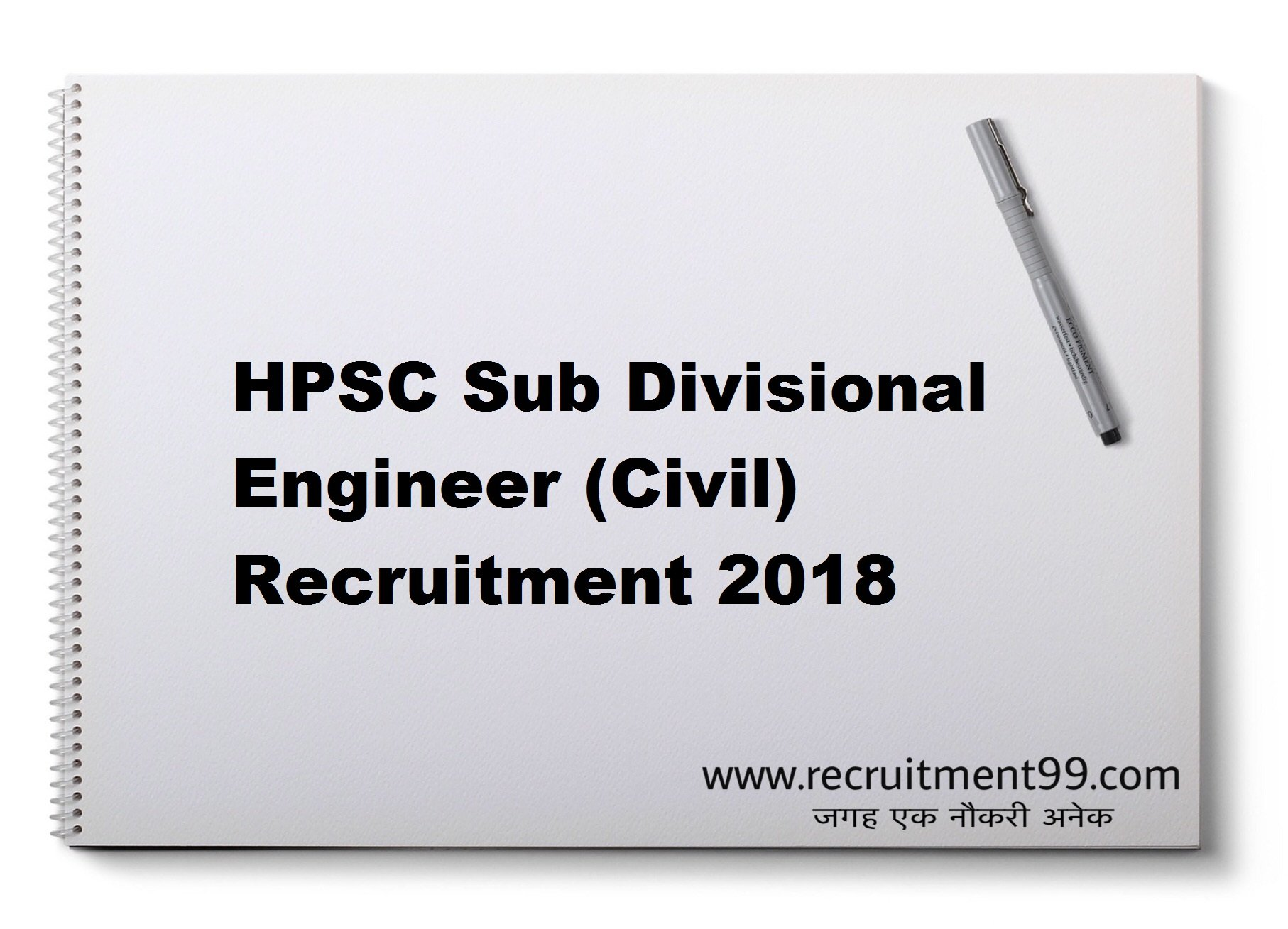 HPSC Sub Divisional Engineer (Civil) Recruitment Admit Card Result 2018