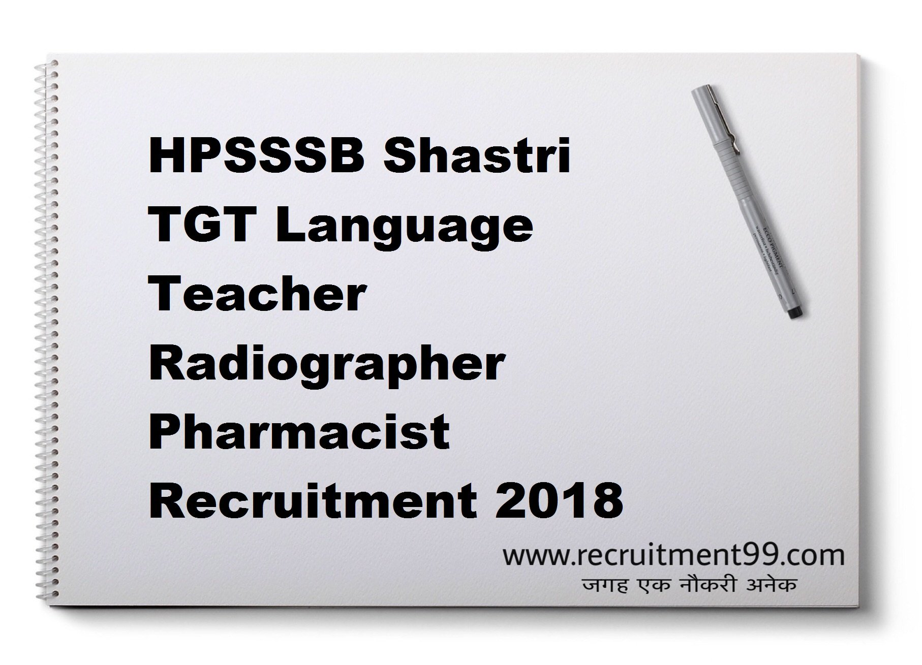 HPSSSB Shastri TGT Language Teacher Radiographer Pharmacist Recruitment Admit Card Result 2018