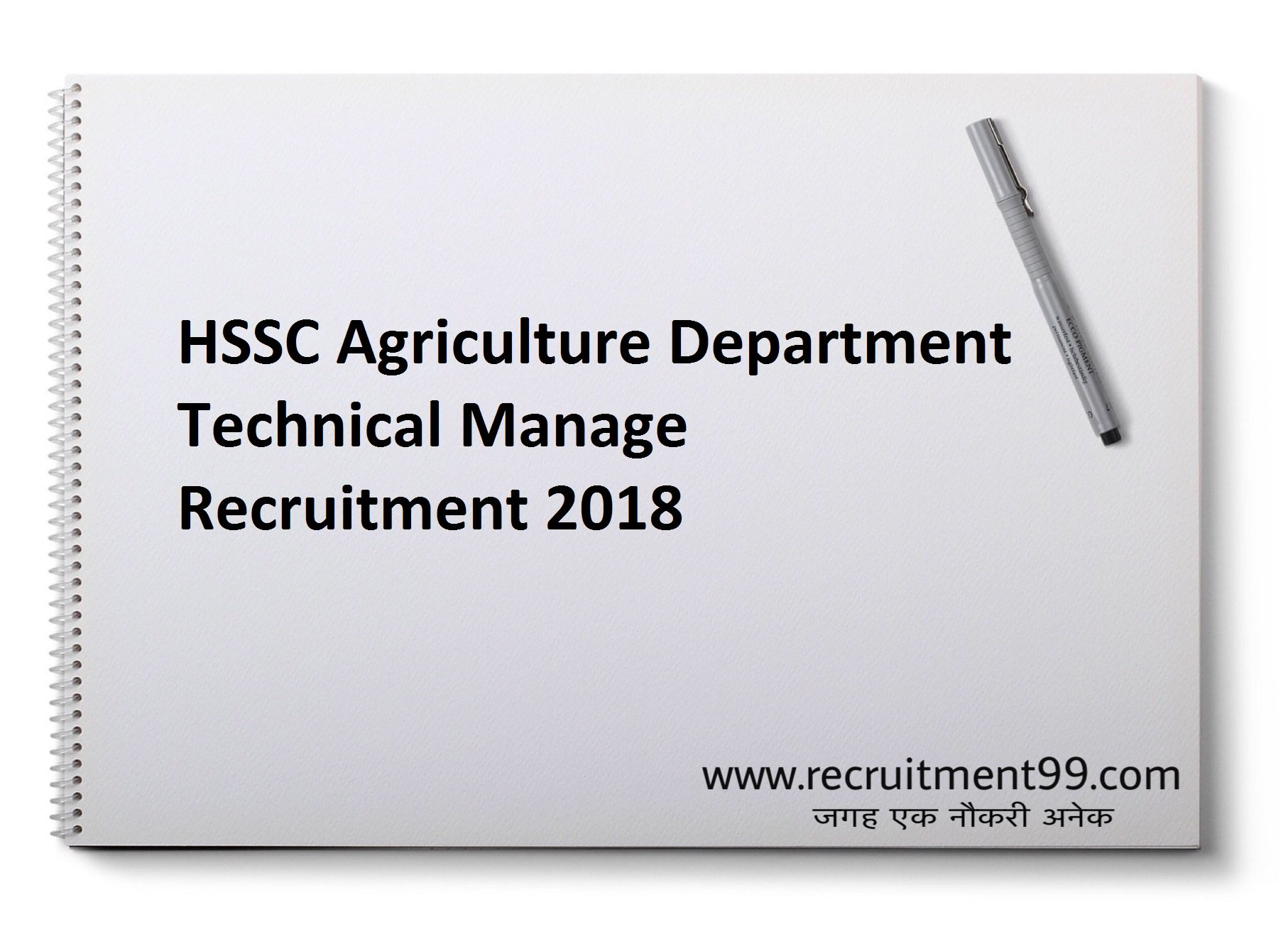 Haryana Agriculture Department Technical Manager Recruitment Admit Card Result 2018