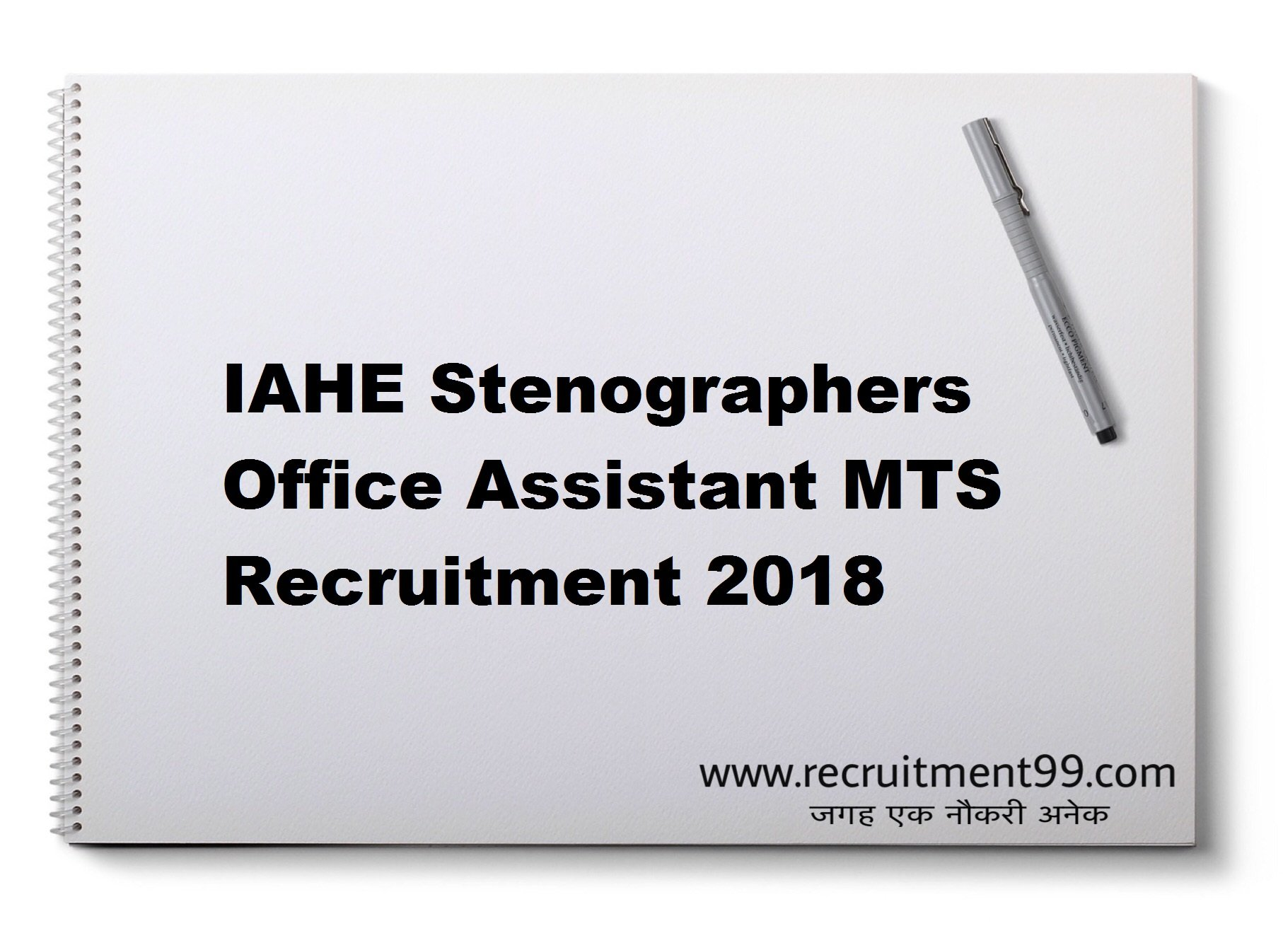 IAHE Stenographer Office Assistant MTS Recruitment Admit Card Result 2018