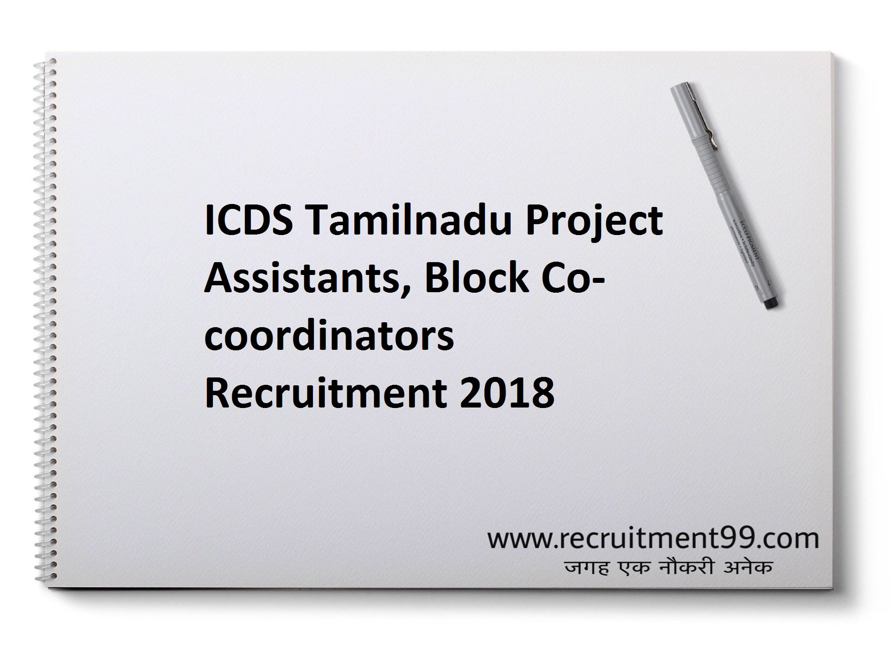 ICDS Tamilnadu Project Assistants, Block Co-coordinators Recruitment Admit Card Result 2018