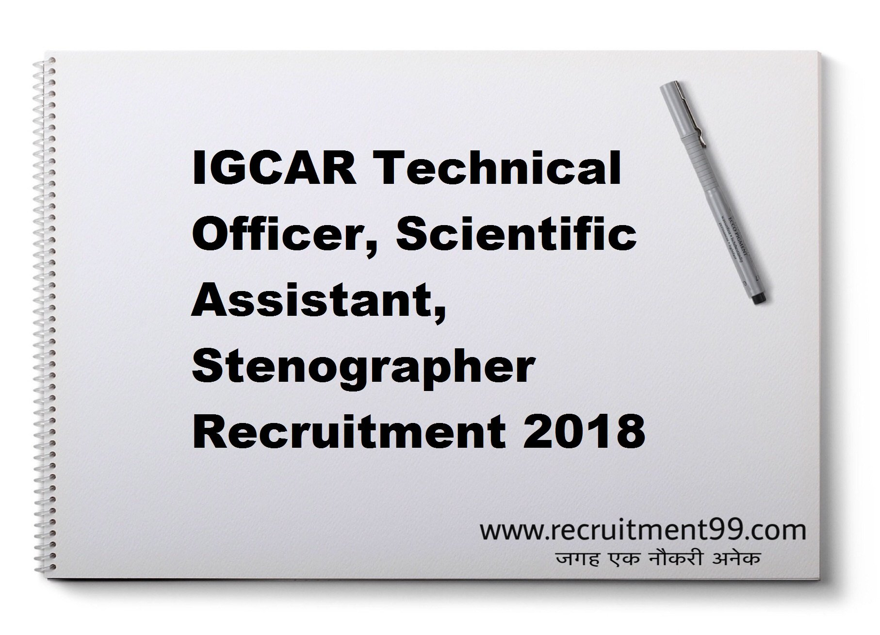 IGCAR Technical Officer Scientific Assistant Stenographer Recruitment Admit Card Result 2018