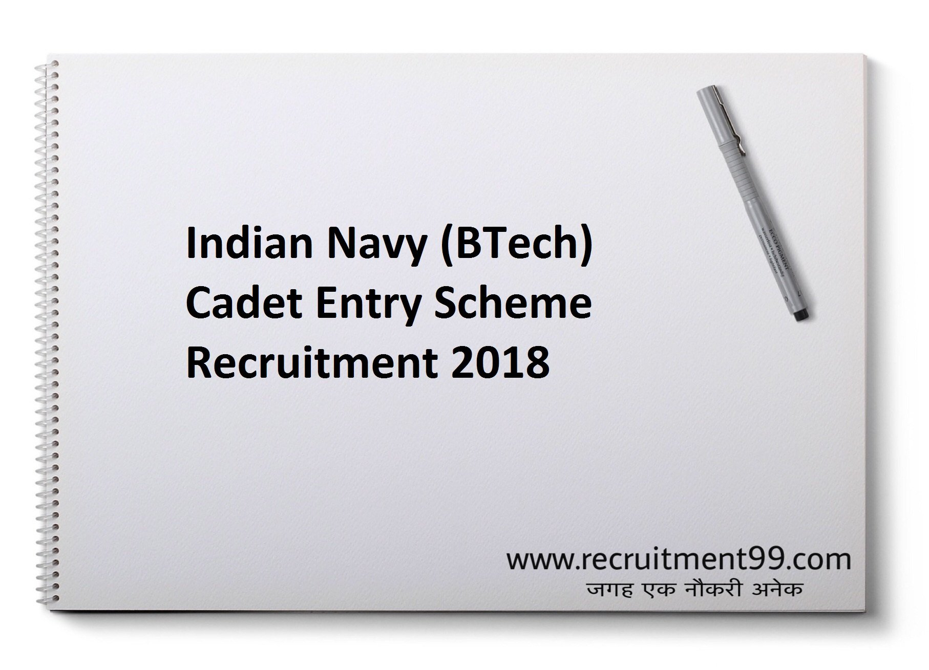 Indian Navy (BTech) Cadet Entry Scheme Admit Card Result 2018