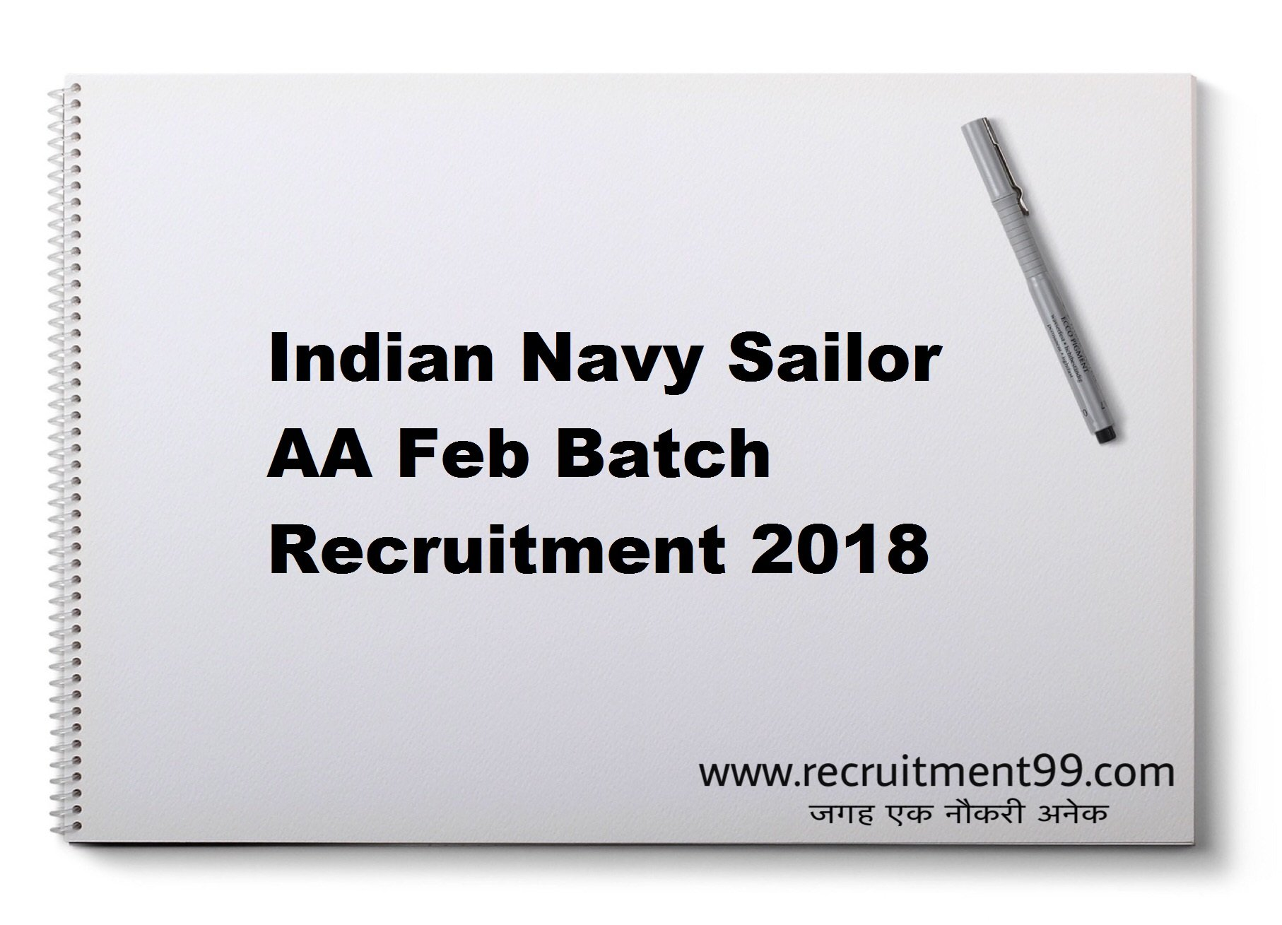 Indian Navy Sailor AA Feb Batch Recruitment Admit Card Result 2018