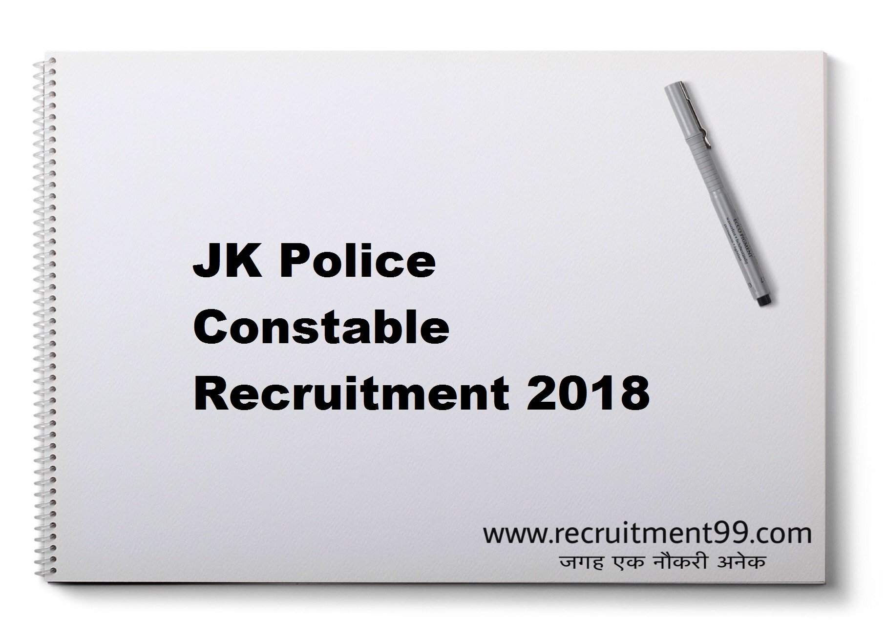 JK Police Constable Recruitment Admit Card Result 2018