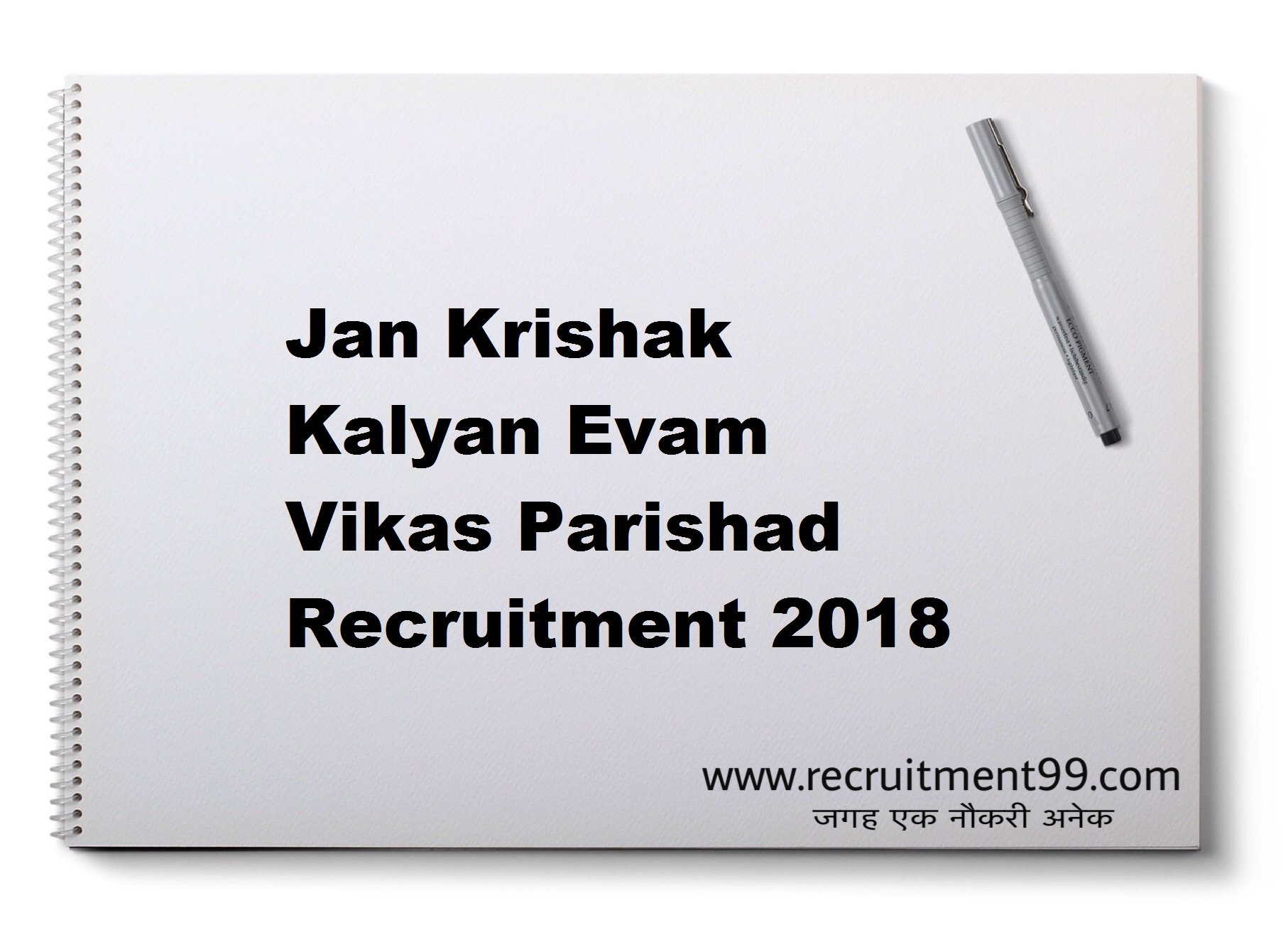 JKKEVP Computer Operator Clerk Peon Area Officer Recruitment Admit Card Result 2018