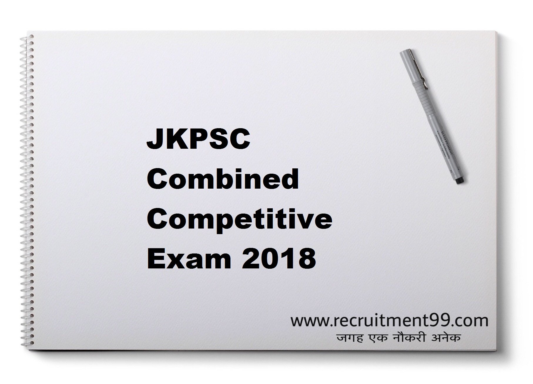 JKPSC Combined Competitive Exam Recruitment Admit Card Result 2018