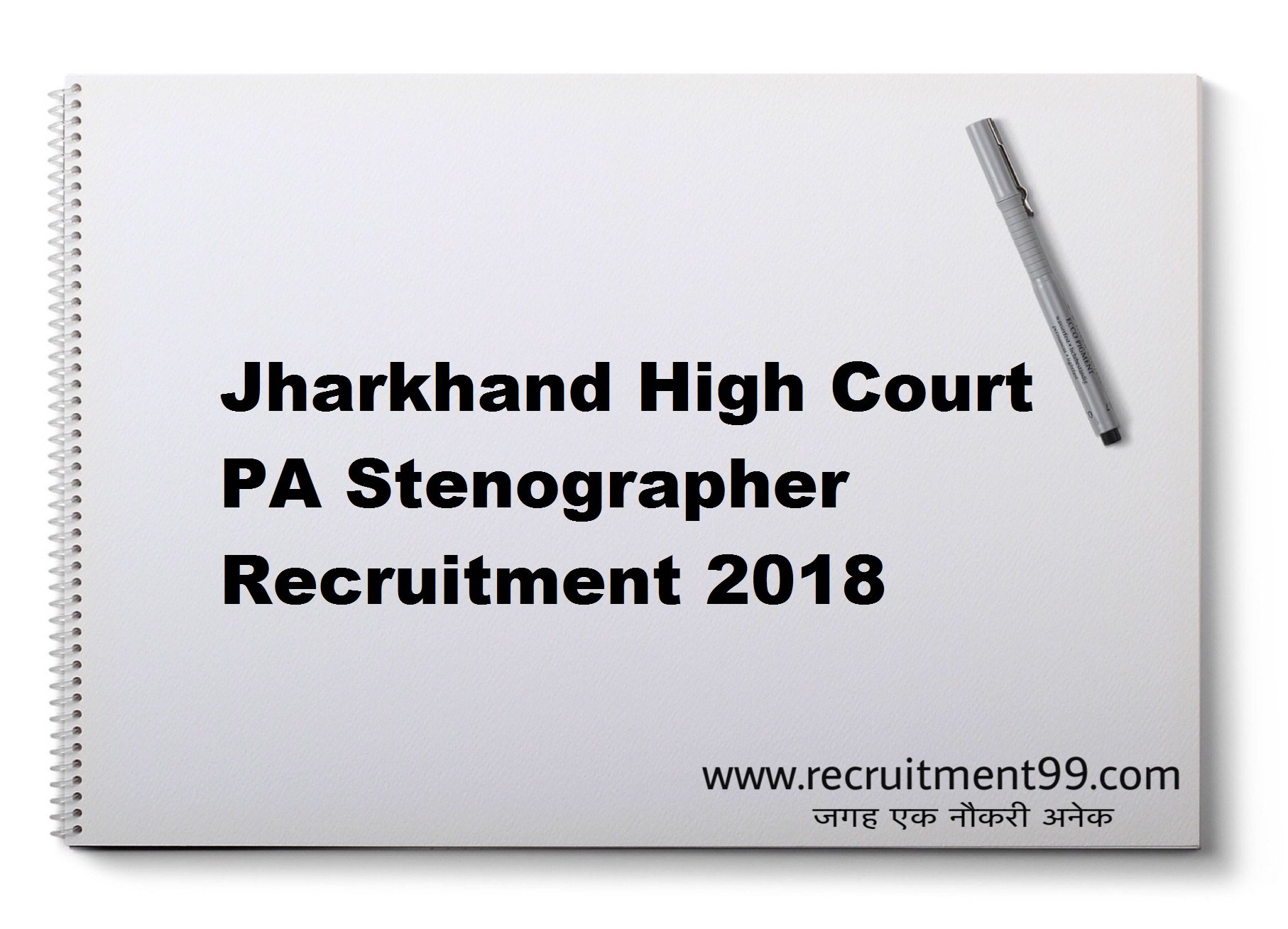 Jharkhand High Court PA stenographer Recruitment Admit Card Result 2018