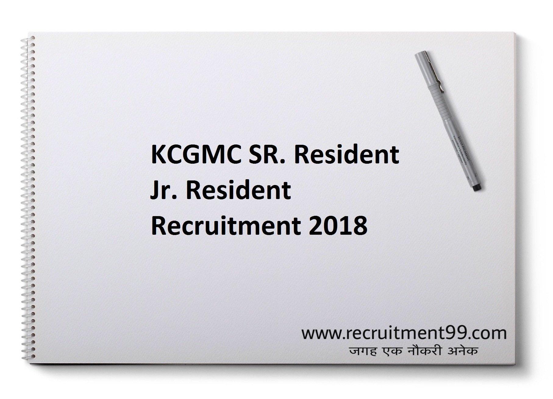 MCGMC SR. Resident Jr. Resident Recruitment Admit Card Result 2018
