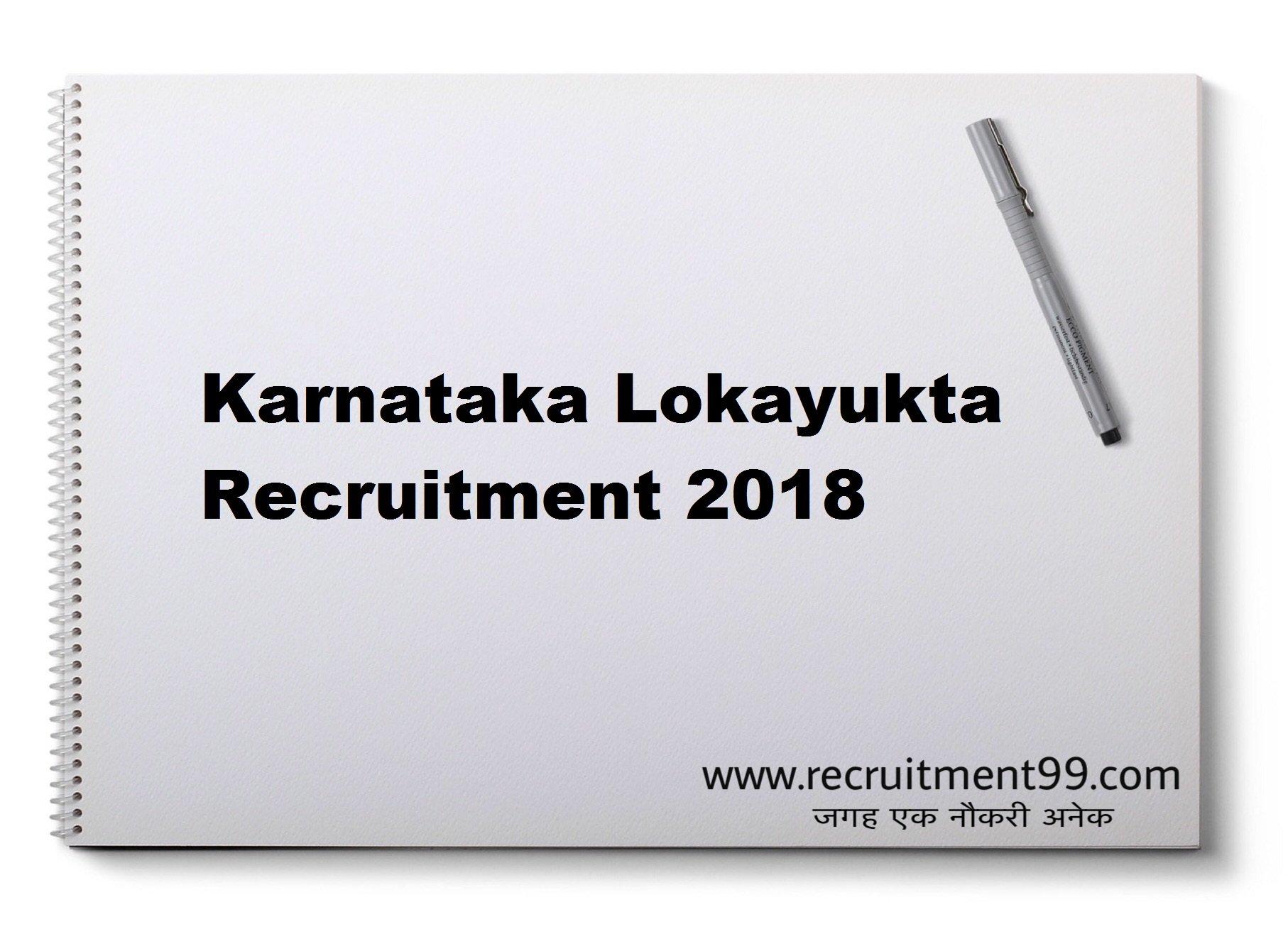 Karnataka Lokayukta Clerk Steno Typist Dayalat Recruitment Admit Card Result 2018