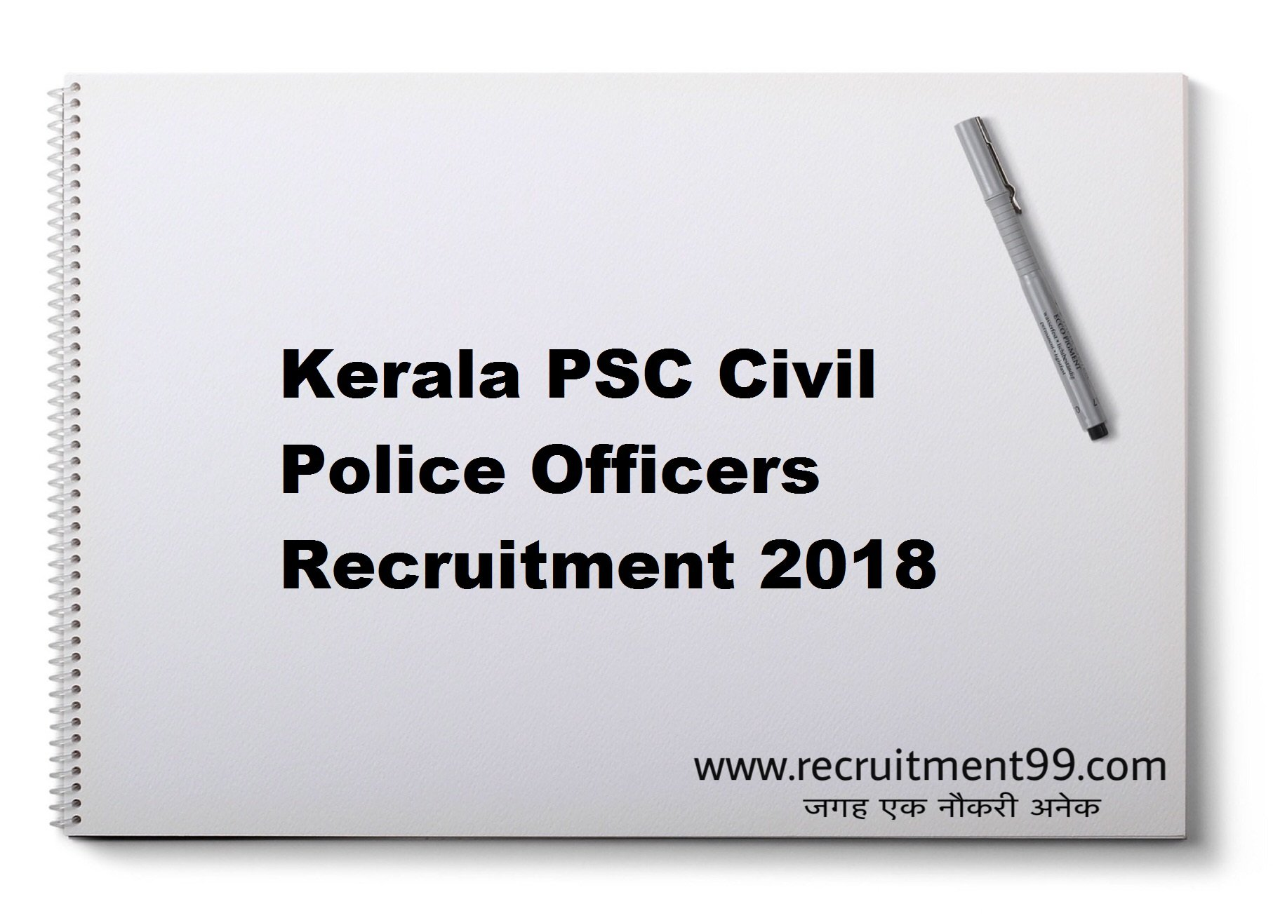 Kerala PSC Civil Police Officers Recruitment Admit Card Result 2018