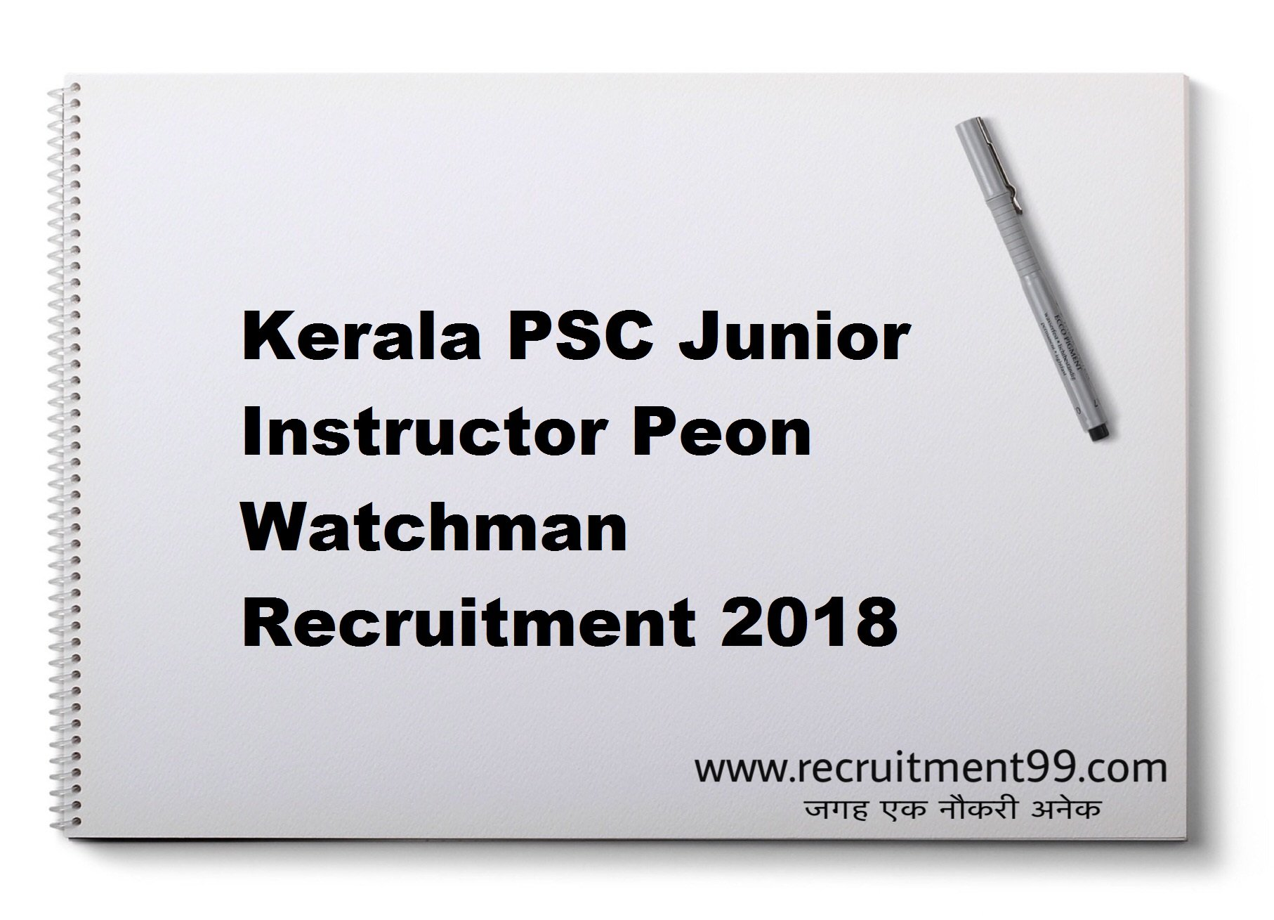Kerala PSC Junior Instructor Peon Watchman Recruitment Admit Card Result 2018