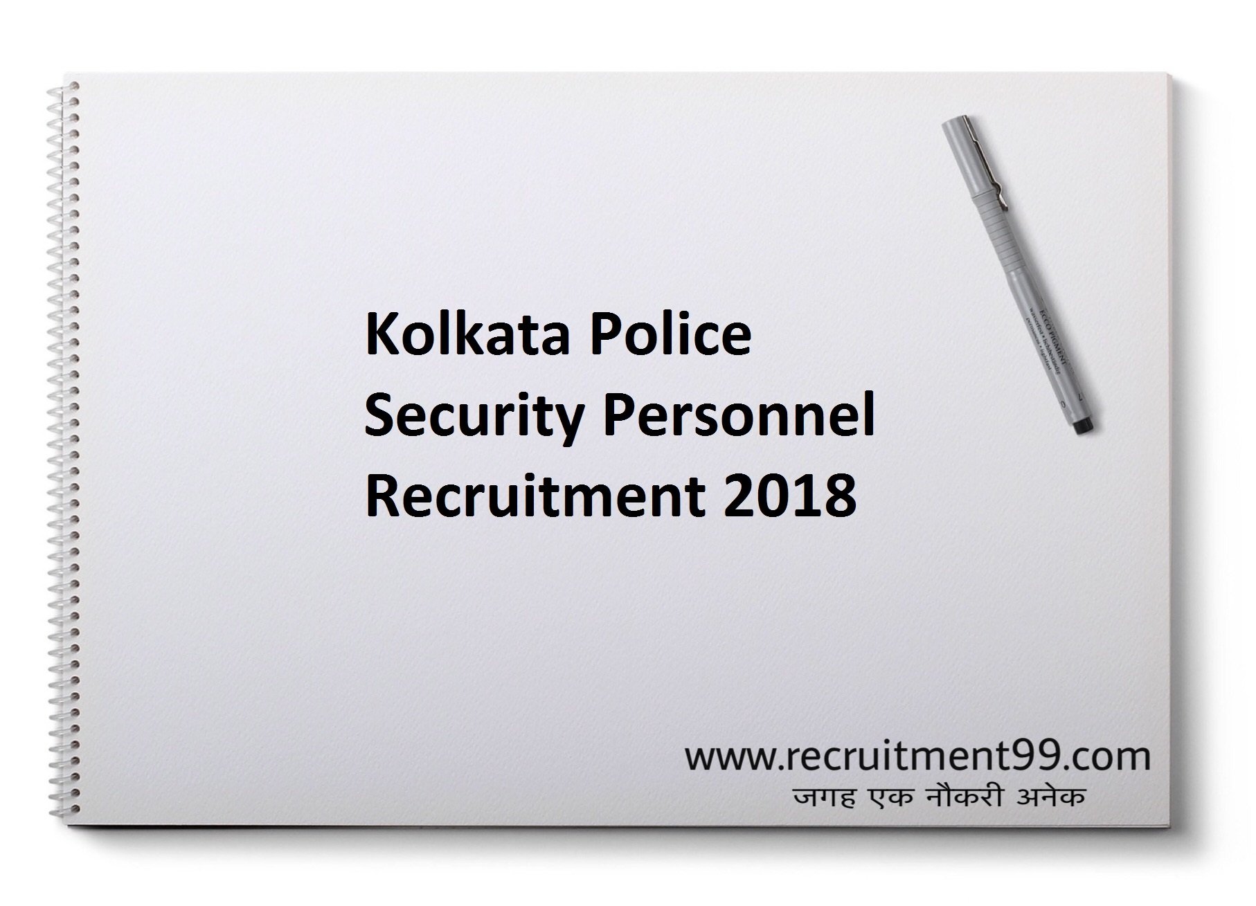 Kolkata Police Security Personnel Recruitment Hall Ticket Result 2018