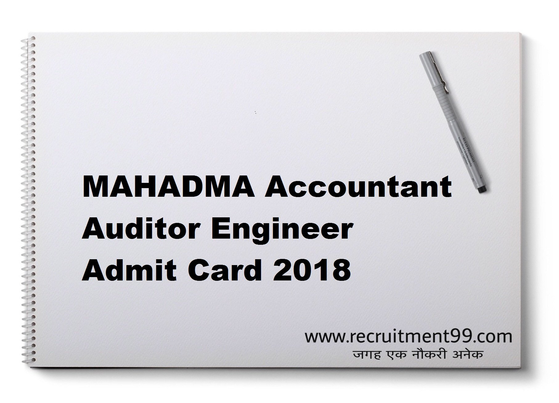 MADADMA Accountant Auditor Engineer Recruitment Admit Card Result 2018