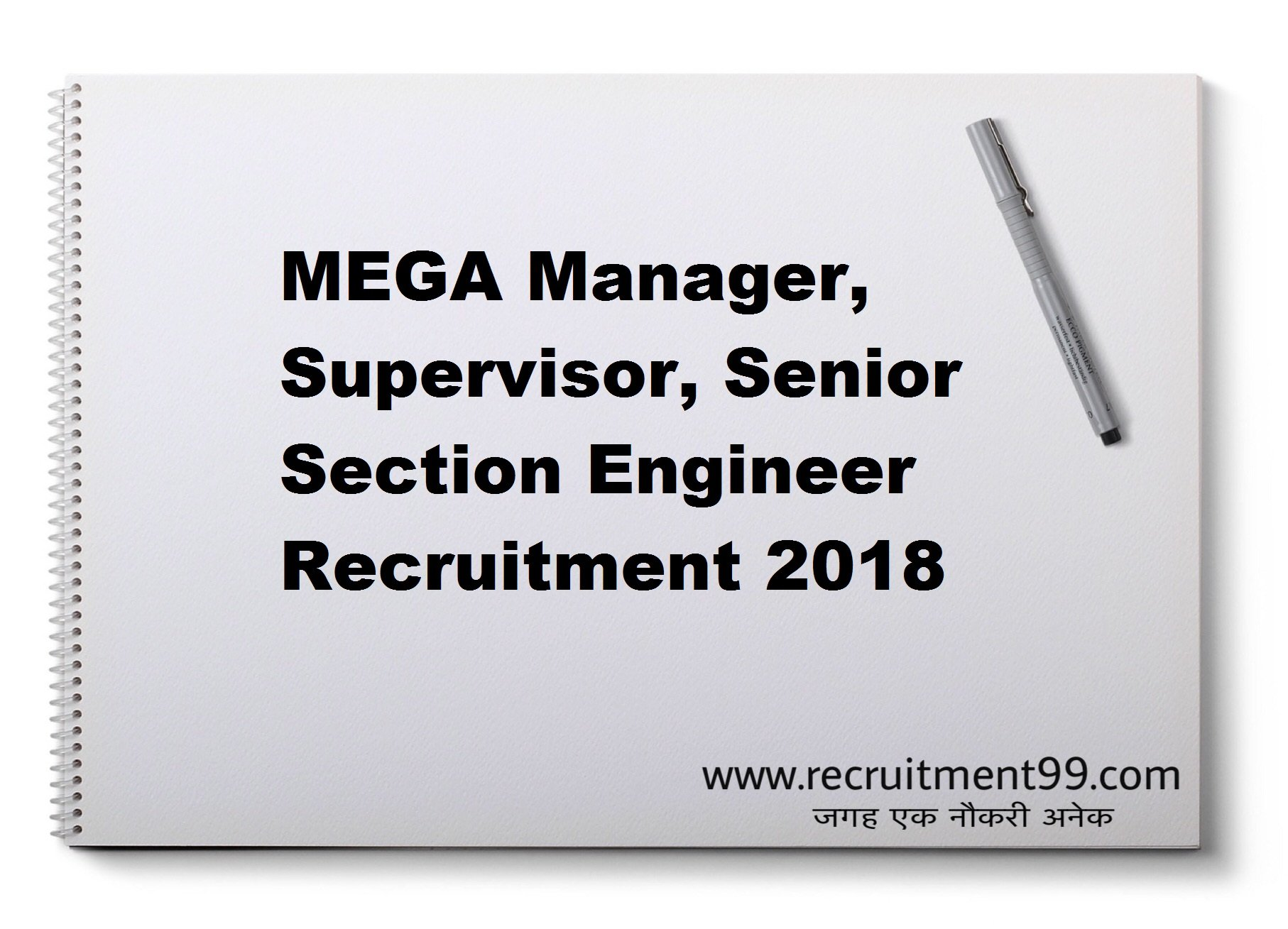 MEGA Manager Supervisor Senior Section Engineer Recruitment Admit Card Result 2018