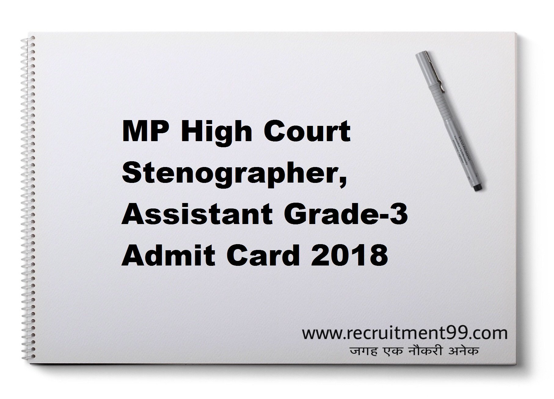 MP High Court Stenographer, Assistant Grade-3 Recruitment Admit Card Result 2018