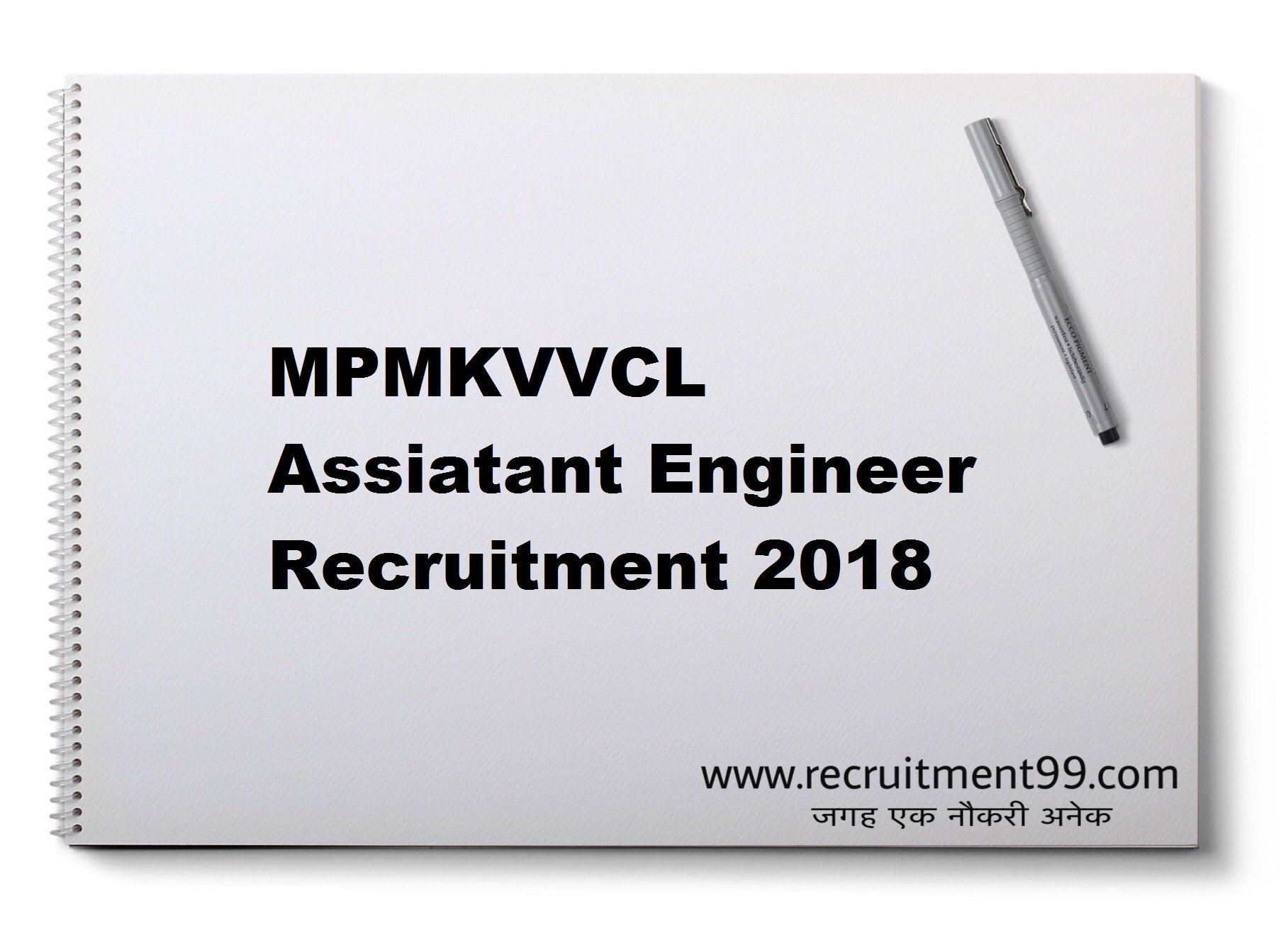 MPMKVVCL Assistant Engineer AEn Recruitment Admit Card Result 2018