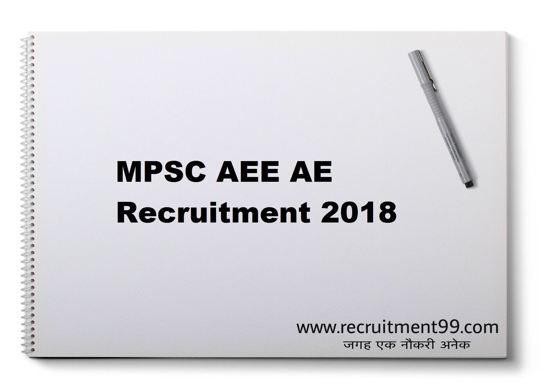 MPSC AEE AE Recruitment Admit Card Result 2018