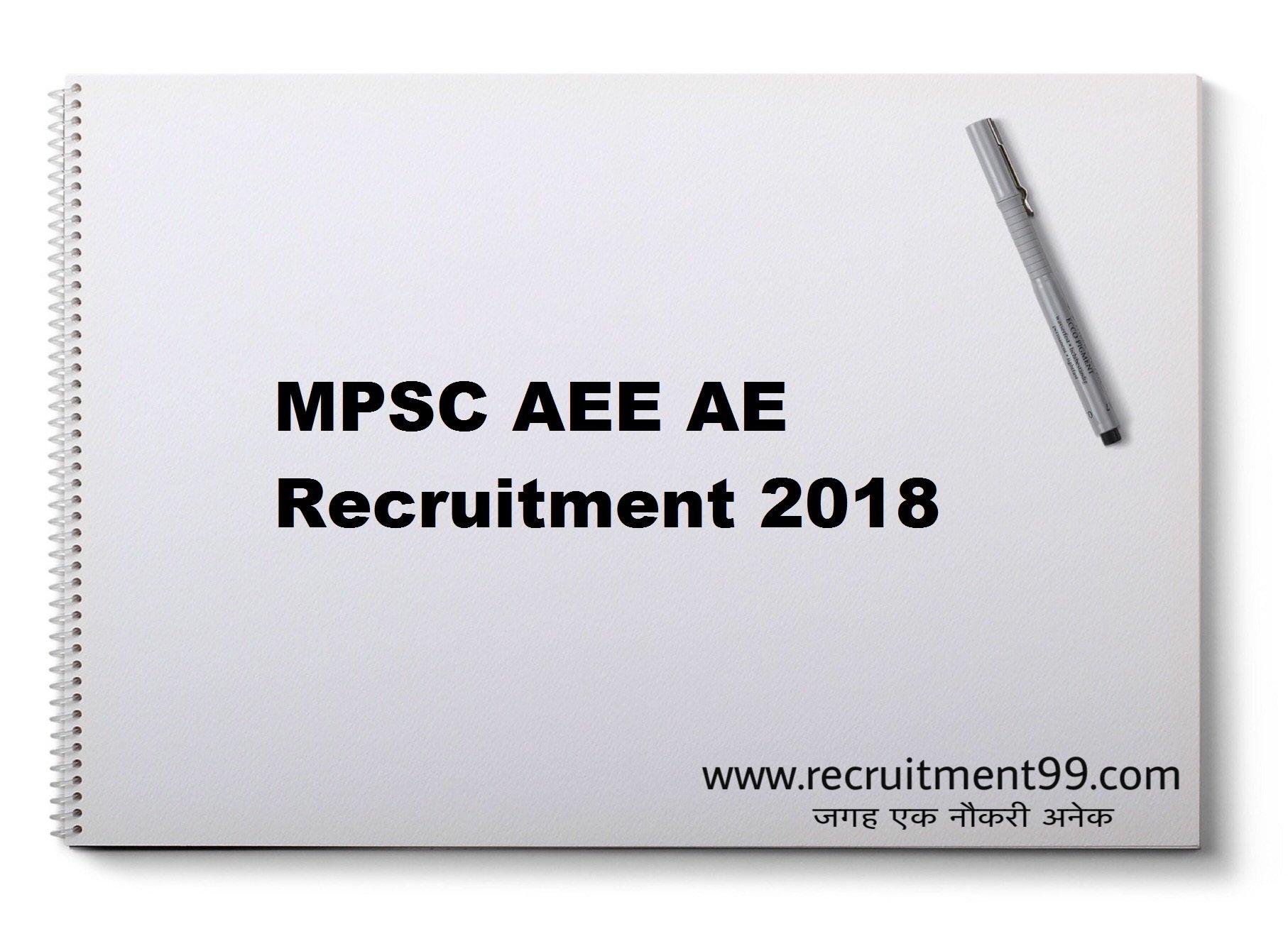 MPSC AEE AE Recruitment Admit Card Result 2018