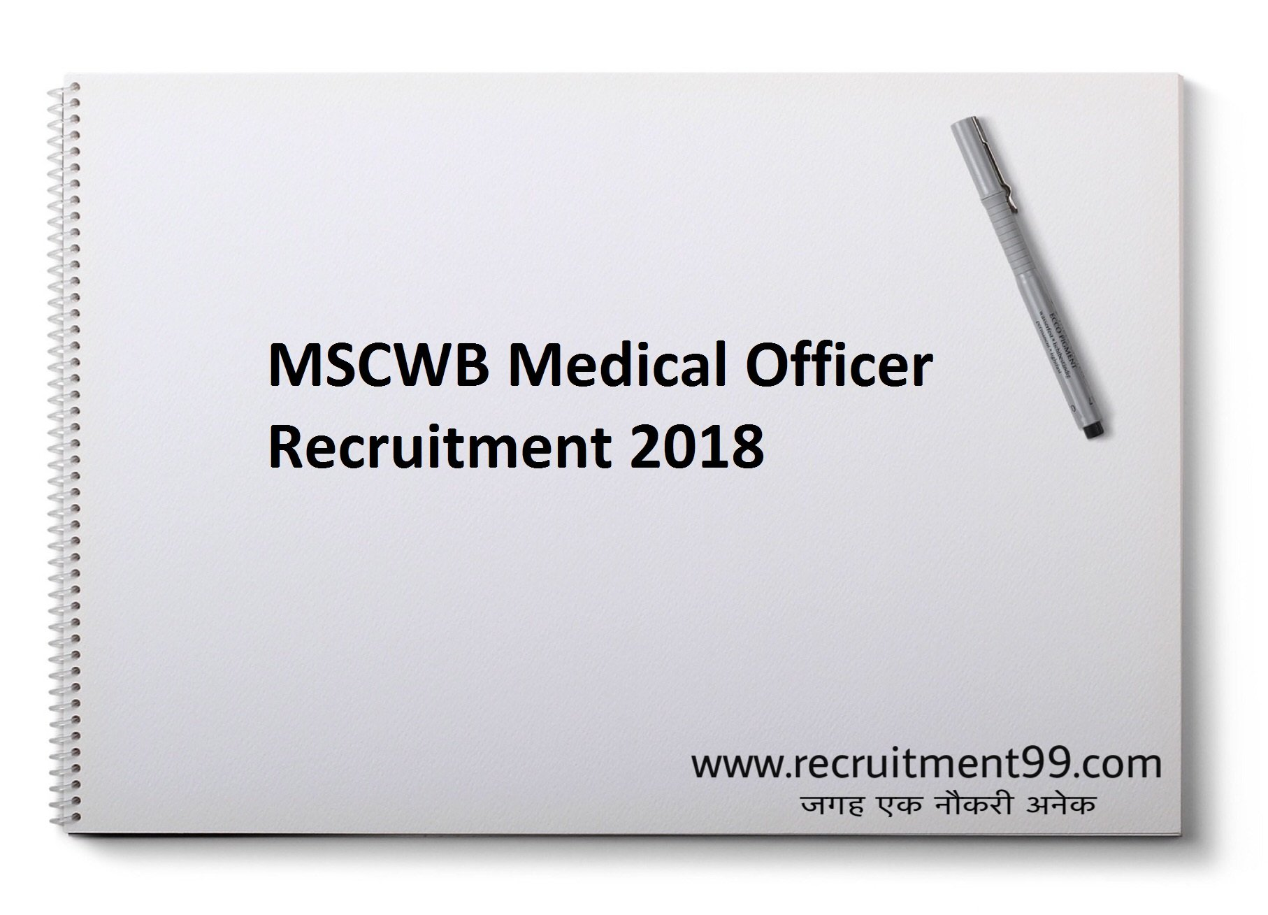 MSCWB Medical Officer Recruitment Admit Card Result 2018